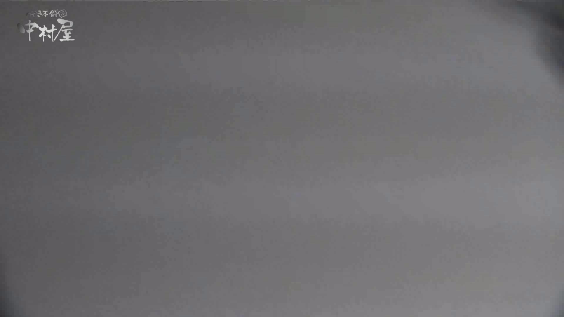 洗面所突入レポート!!vol.12 卑猥 盗み撮り動画キャプチャ 108枚 39