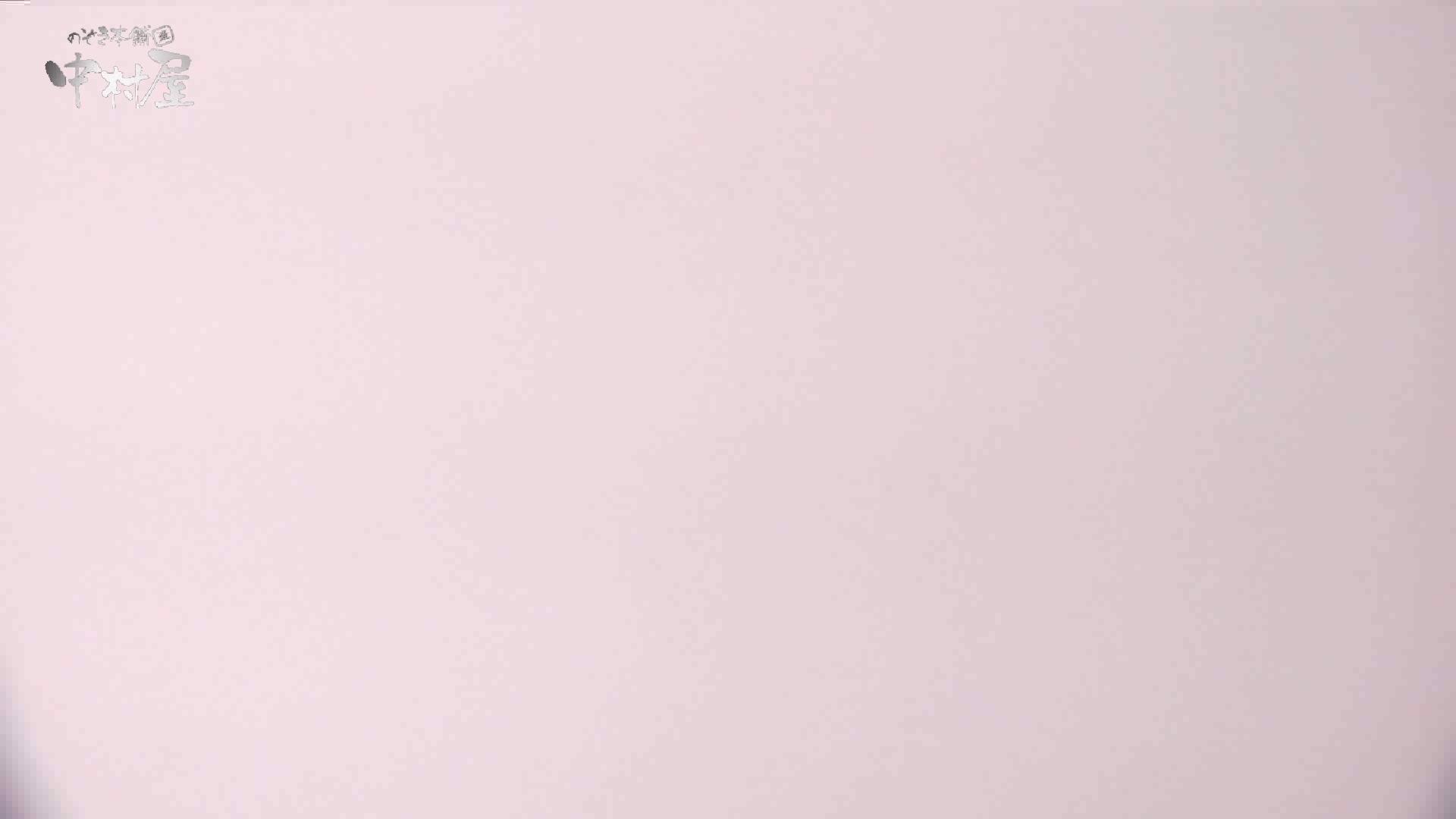 洗面所突入レポート!!vol.19 綺麗なOLたち エロ画像 52枚 32