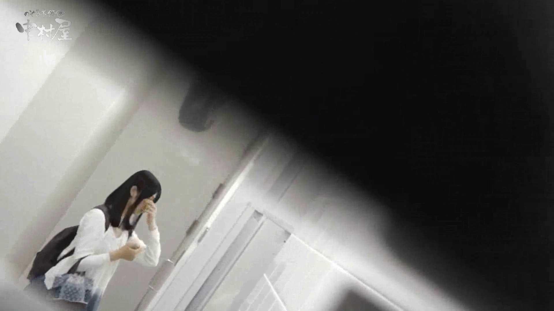 洗面所突入レポート!!vol.22 女子トイレ特別編 おまんこ無修正動画無料 96枚 88