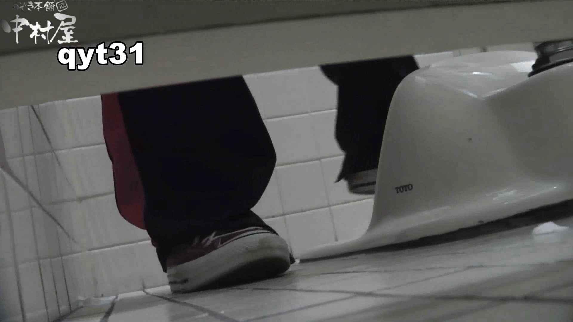 【お銀さんの「洗面所突入レポート!!」】お銀さんの「洗面所突入レポート!!」 vol.31 Σ(||゚Д゚)ヒィ~!! 洗面所  71枚 4