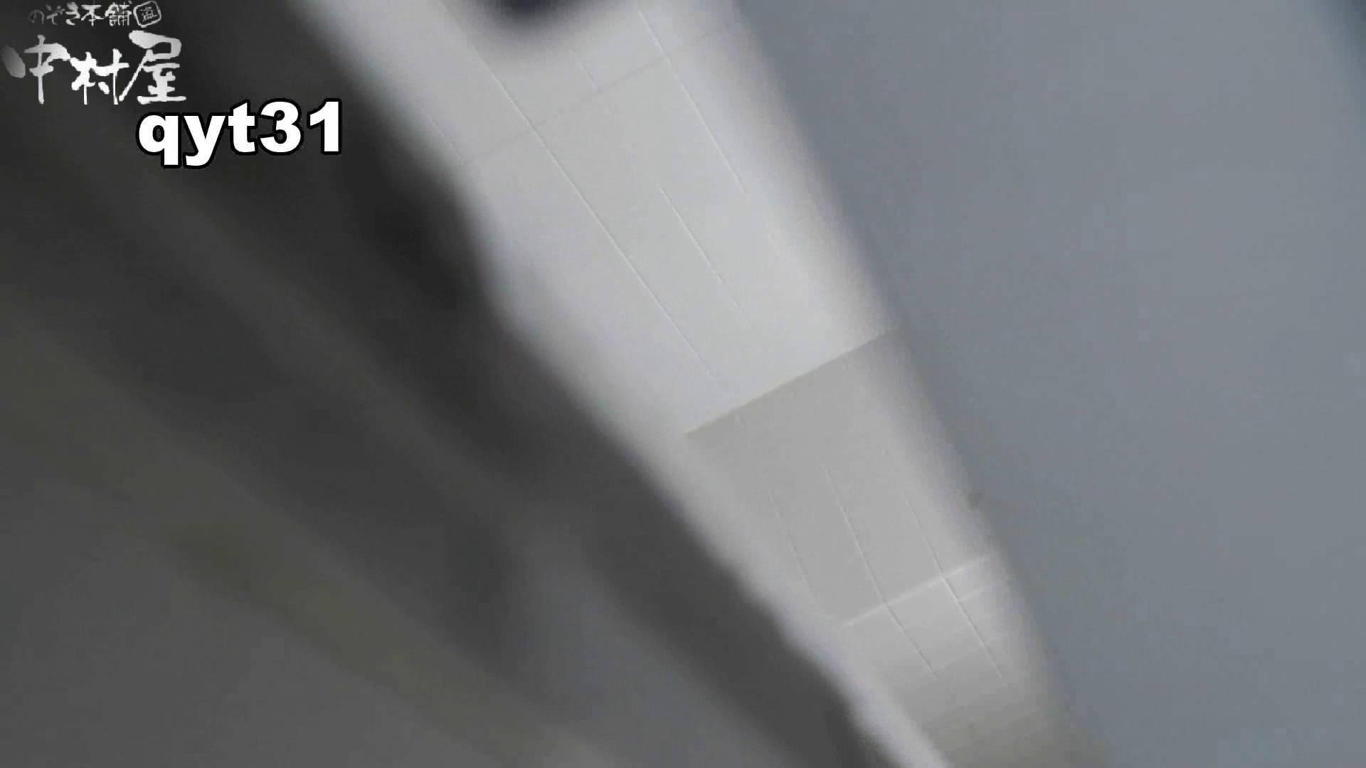 【お銀さんの「洗面所突入レポート!!」】お銀さんの「洗面所突入レポート!!」 vol.31 Σ(||゚Д゚)ヒィ~!! 洗面所  71枚 12
