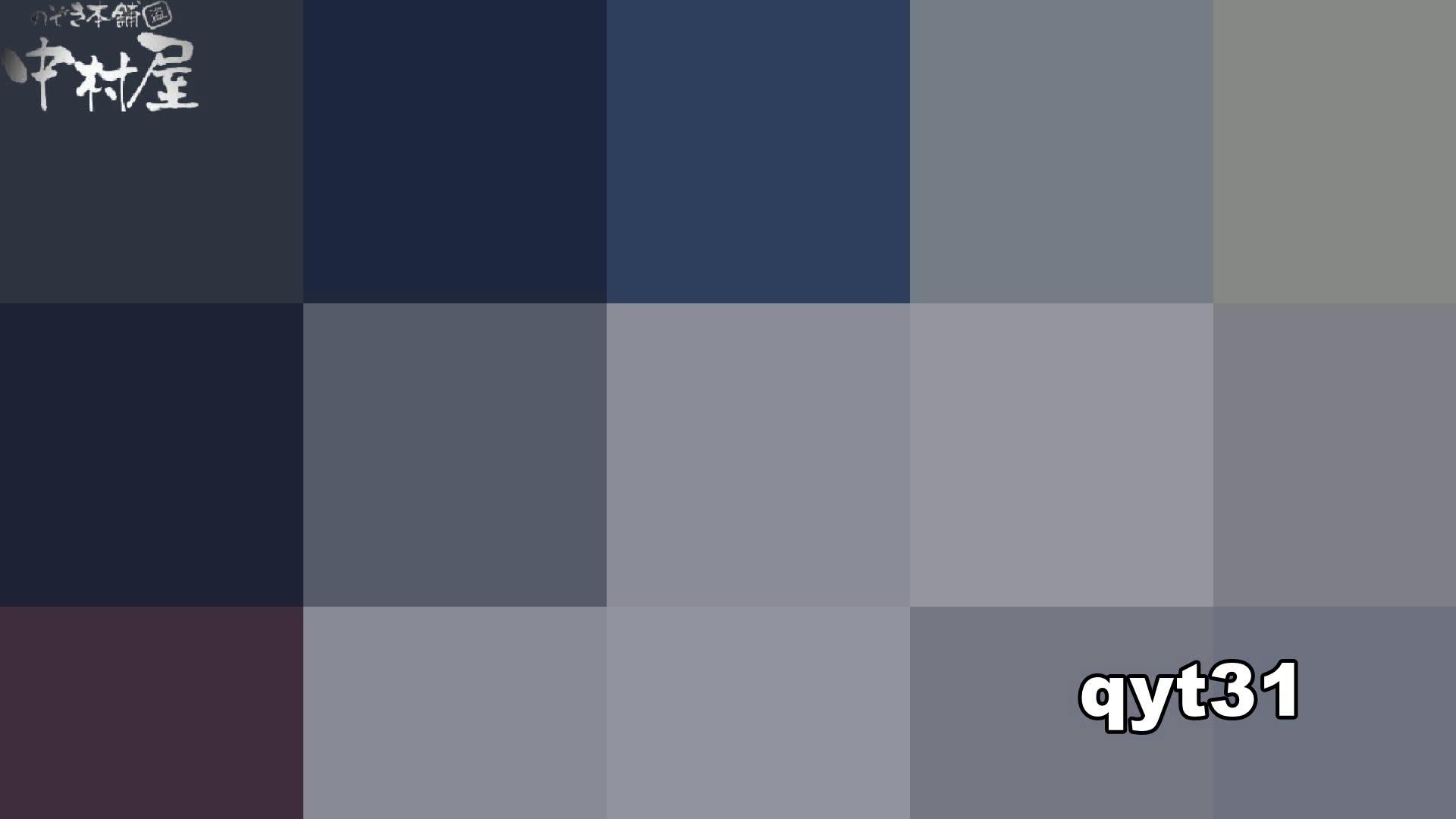 【お銀さんの「洗面所突入レポート!!」】お銀さんの「洗面所突入レポート!!」 vol.31 Σ(||゚Д゚)ヒィ~!! 洗面所 | 綺麗なOLたち  71枚 15