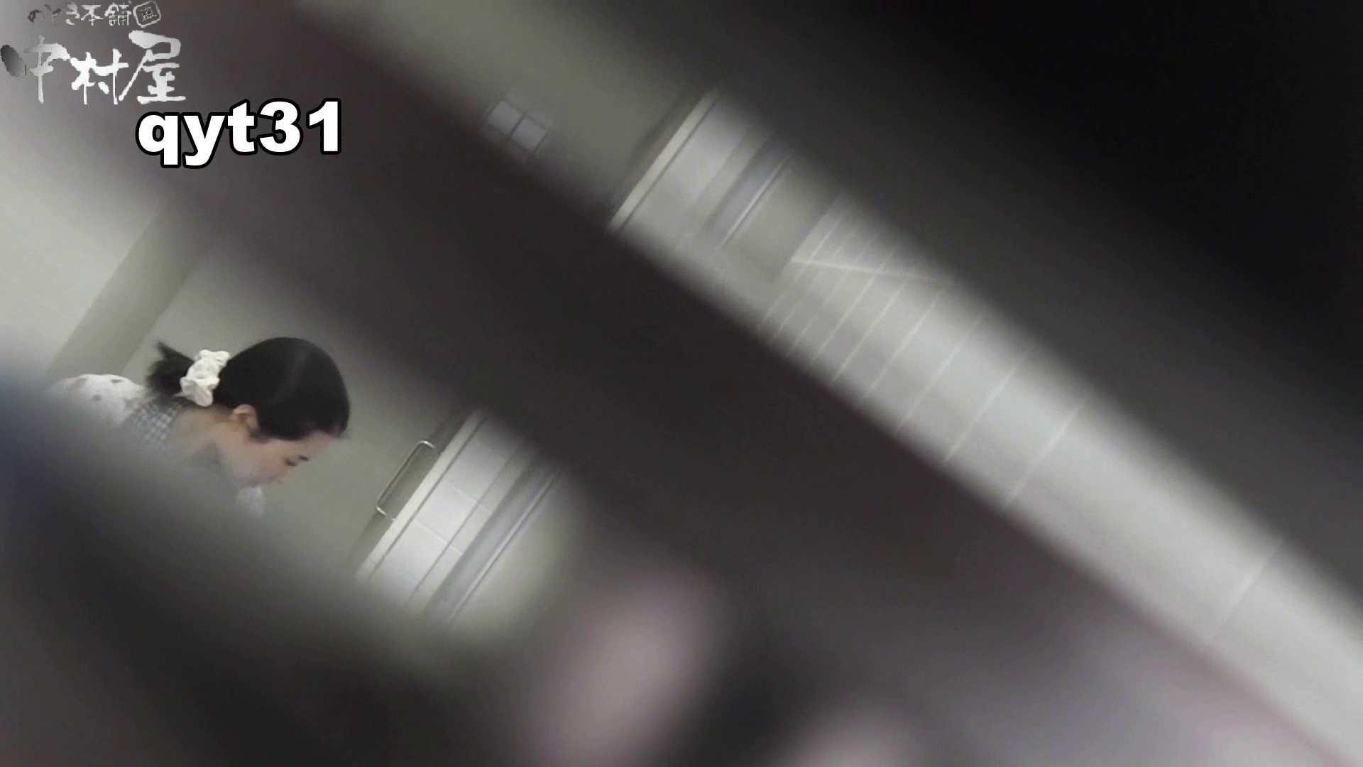 【お銀さんの「洗面所突入レポート!!」】お銀さんの「洗面所突入レポート!!」 vol.31 Σ(||゚Д゚)ヒィ~!! 洗面所  71枚 22
