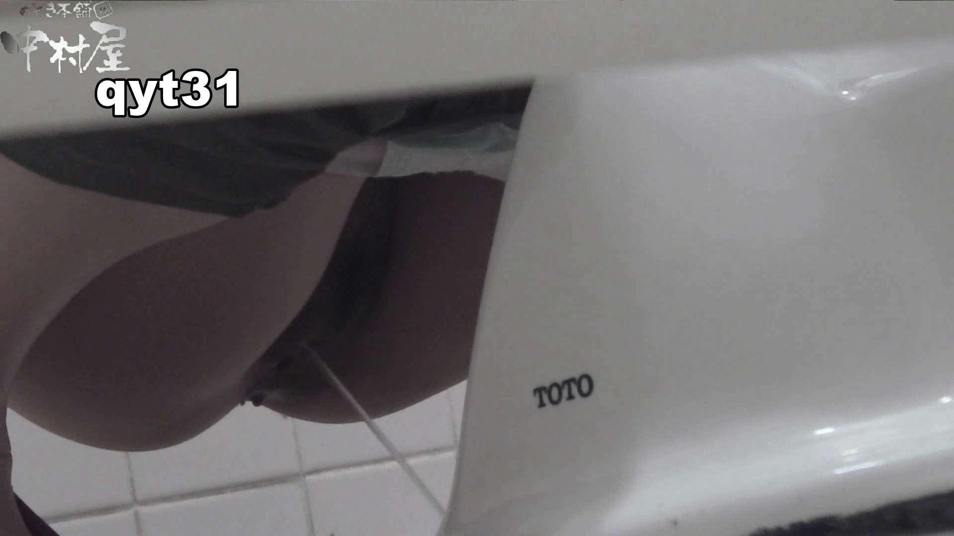 【お銀さんの「洗面所突入レポート!!」】お銀さんの「洗面所突入レポート!!」 vol.31 Σ(||゚Д゚)ヒィ~!! 洗面所 | 綺麗なOLたち  71枚 25