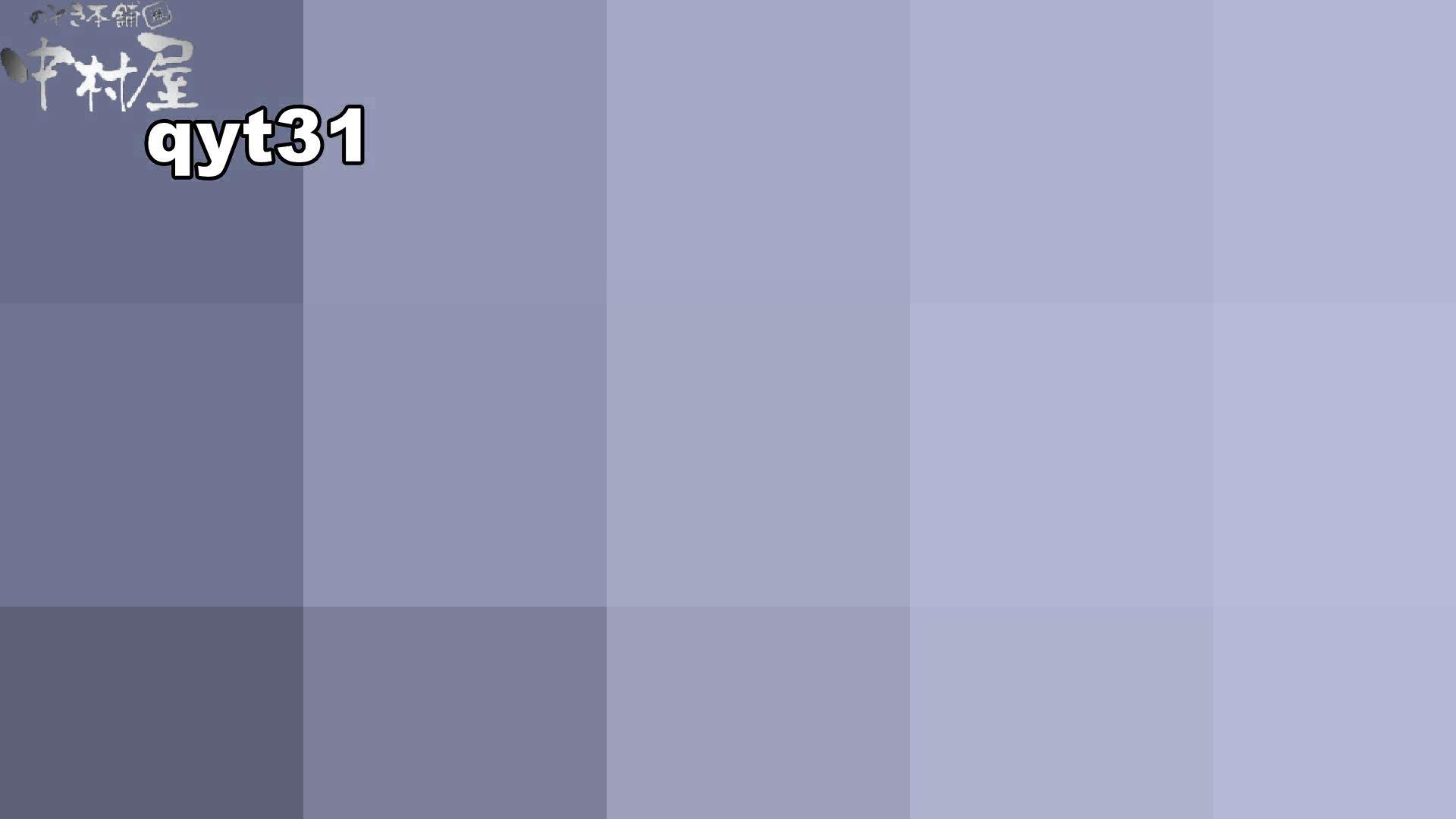 【お銀さんの「洗面所突入レポート!!」】お銀さんの「洗面所突入レポート!!」 vol.31 Σ(||゚Д゚)ヒィ~!! 洗面所 | 綺麗なOLたち  71枚 27