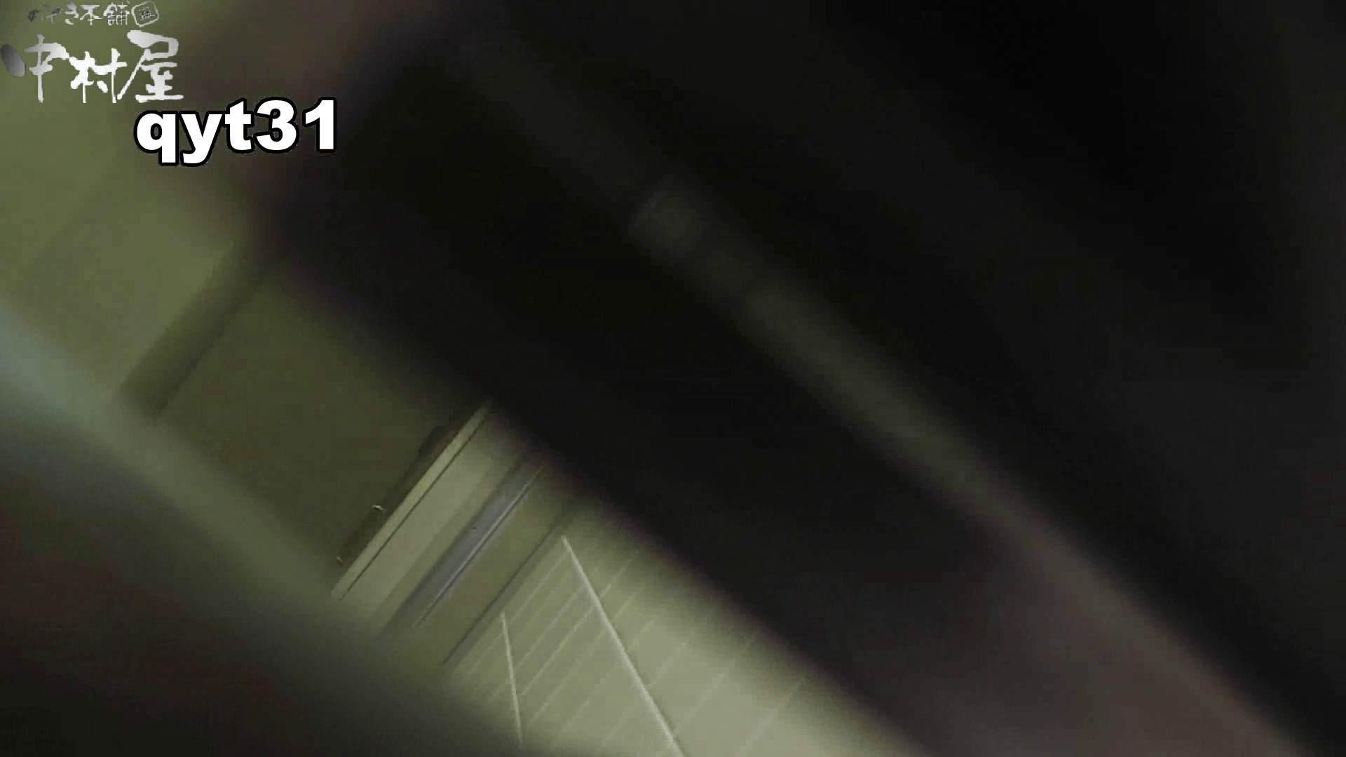 【お銀さんの「洗面所突入レポート!!」】お銀さんの「洗面所突入レポート!!」 vol.31 Σ(||゚Д゚)ヒィ~!! 洗面所  71枚 28