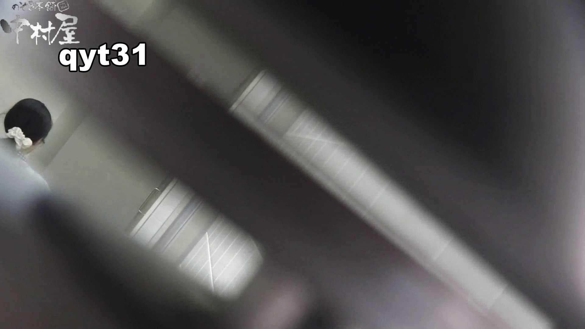 【お銀さんの「洗面所突入レポート!!」】お銀さんの「洗面所突入レポート!!」 vol.31 Σ(||゚Д゚)ヒィ~!! 洗面所  71枚 30