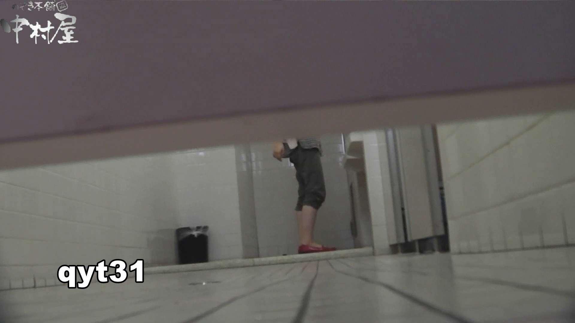 【お銀さんの「洗面所突入レポート!!」】お銀さんの「洗面所突入レポート!!」 vol.31 Σ(||゚Д゚)ヒィ~!! 洗面所  71枚 32