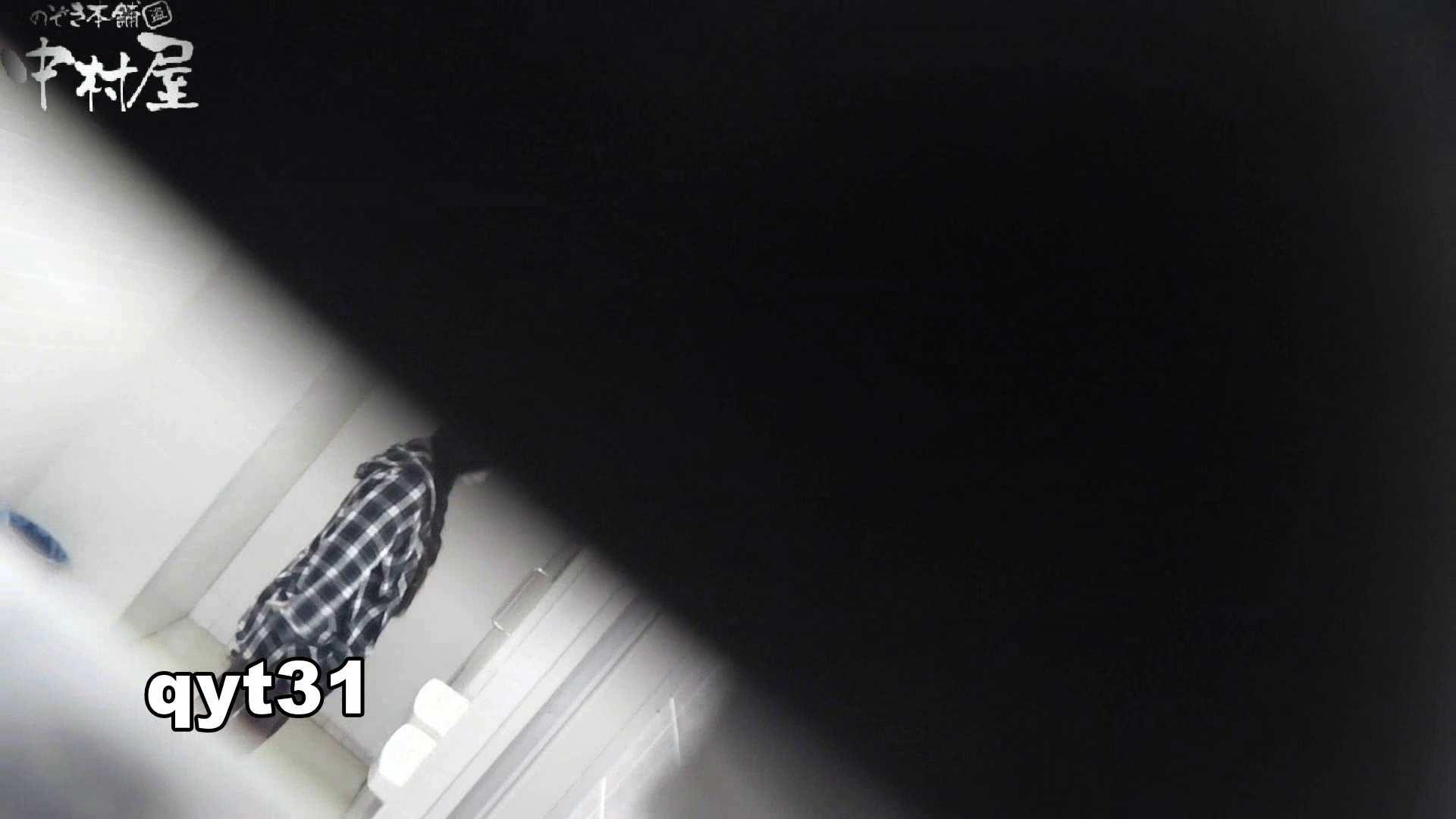 【お銀さんの「洗面所突入レポート!!」】お銀さんの「洗面所突入レポート!!」 vol.31 Σ(||゚Д゚)ヒィ~!! 洗面所 | 綺麗なOLたち  71枚 37