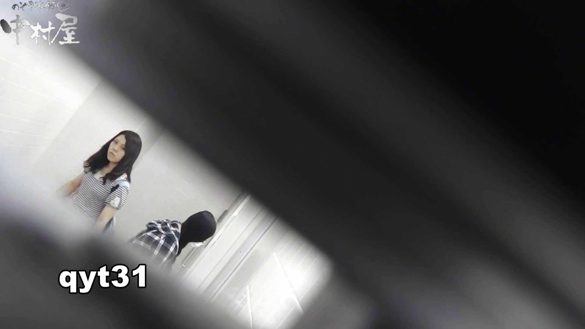 【お銀さんの「洗面所突入レポート!!」】お銀さんの「洗面所突入レポート!!」 vol.31 Σ(||゚Д゚)ヒィ~!! 洗面所  71枚 38