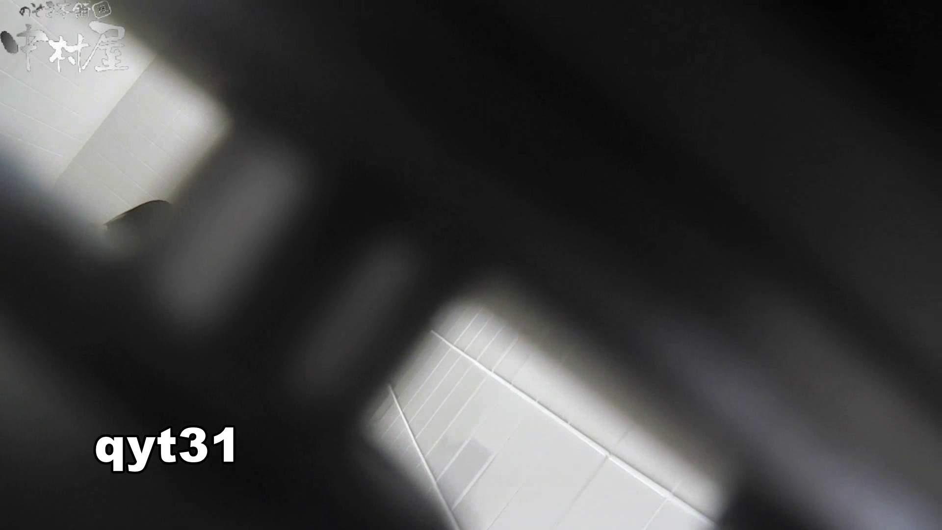 【お銀さんの「洗面所突入レポート!!」】お銀さんの「洗面所突入レポート!!」 vol.31 Σ(||゚Д゚)ヒィ~!! 洗面所 | 綺麗なOLたち  71枚 39