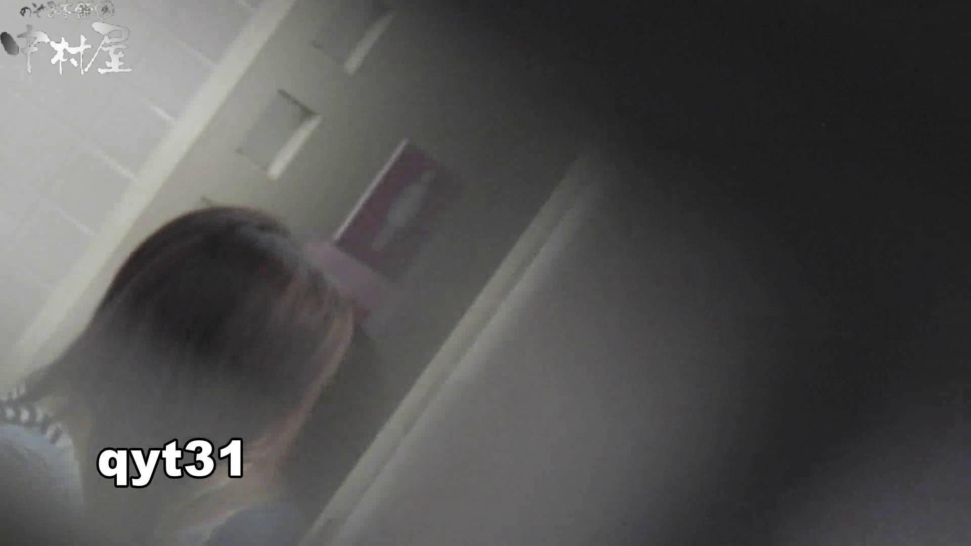 【お銀さんの「洗面所突入レポート!!」】お銀さんの「洗面所突入レポート!!」 vol.31 Σ(||゚Д゚)ヒィ~!! 洗面所  71枚 44