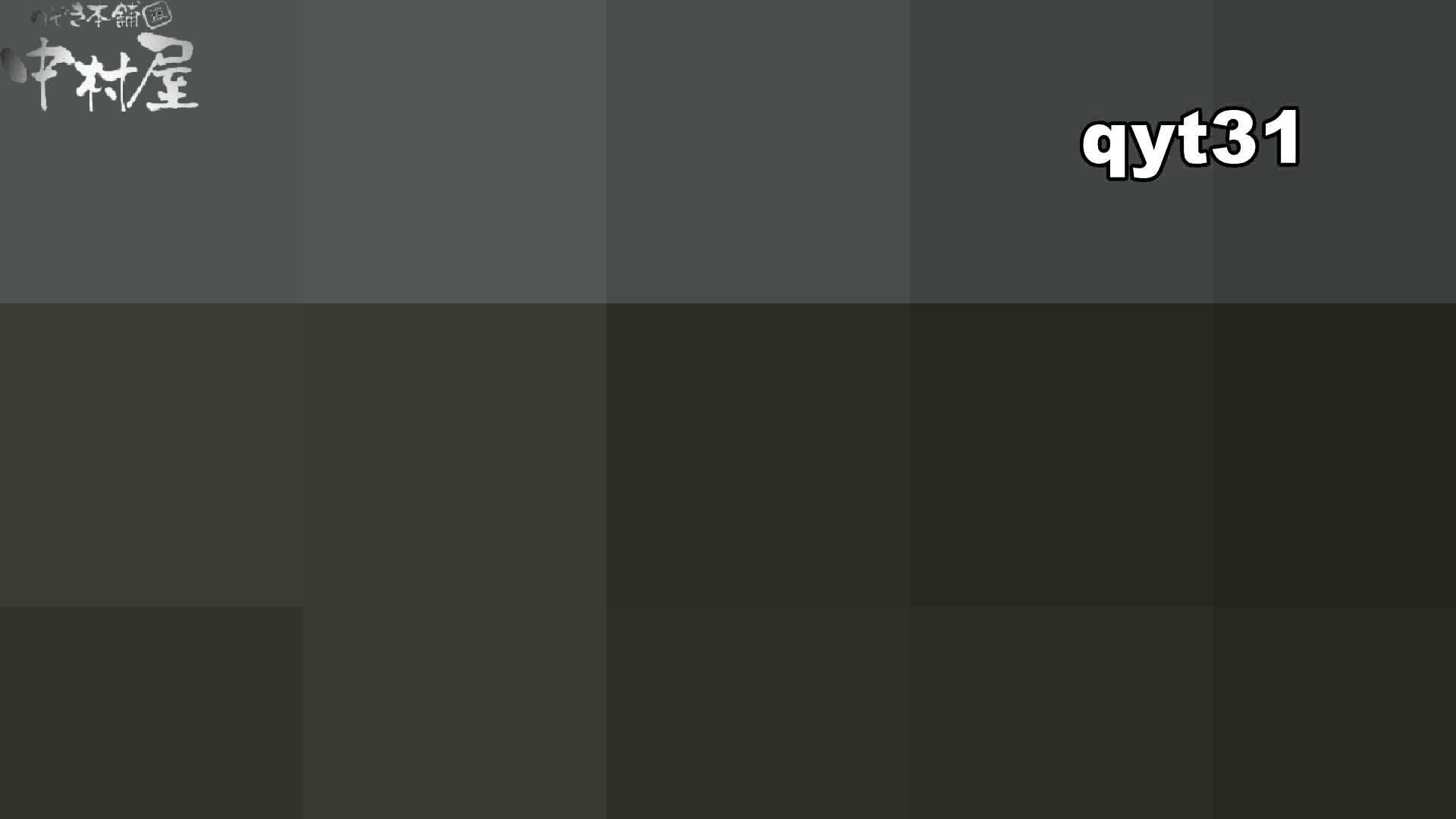 【お銀さんの「洗面所突入レポート!!」】お銀さんの「洗面所突入レポート!!」 vol.31 Σ(||゚Д゚)ヒィ~!! 洗面所  71枚 66