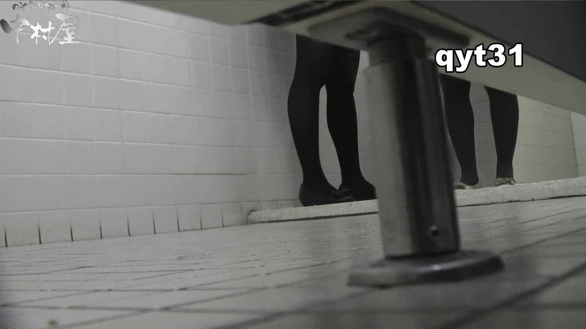 【お銀さんの「洗面所突入レポート!!」】お銀さんの「洗面所突入レポート!!」 vol.31 Σ(||゚Д゚)ヒィ~!! 洗面所 | 綺麗なOLたち  71枚 67