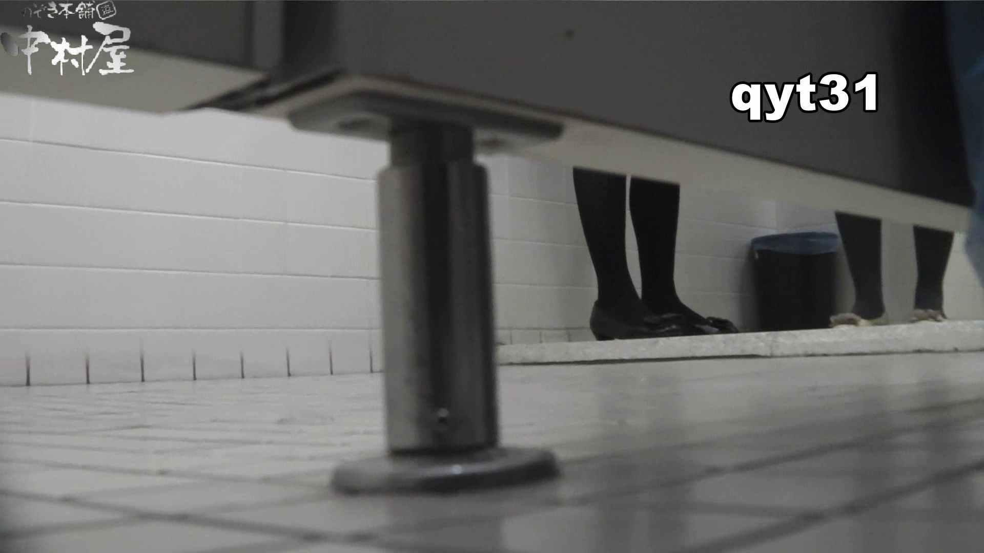 【お銀さんの「洗面所突入レポート!!」】お銀さんの「洗面所突入レポート!!」 vol.31 Σ(||゚Д゚)ヒィ~!! 洗面所  71枚 68