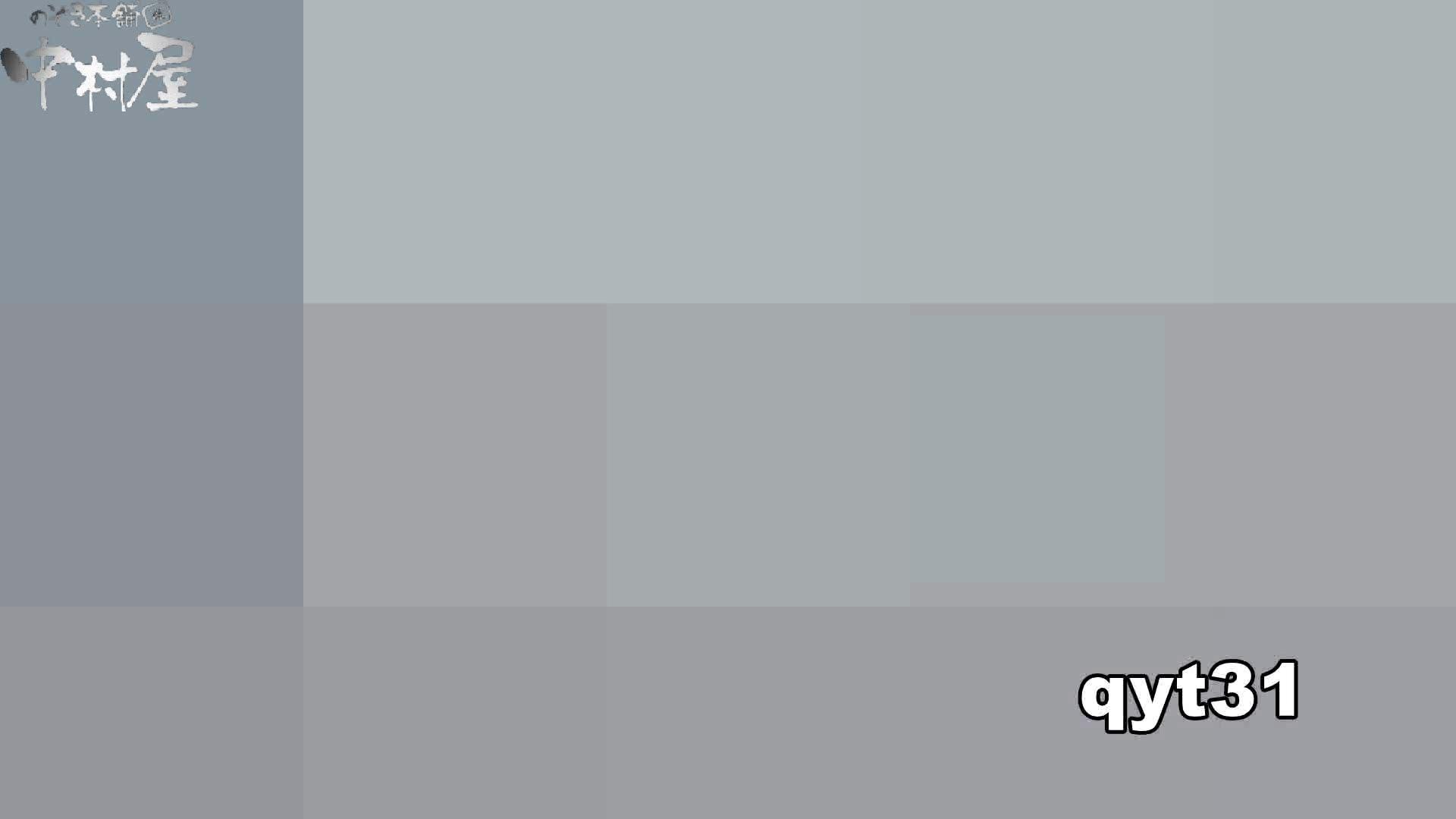 【お銀さんの「洗面所突入レポート!!」】お銀さんの「洗面所突入レポート!!」 vol.31 Σ(||゚Д゚)ヒィ~!! 洗面所 | 綺麗なOLたち  71枚 71