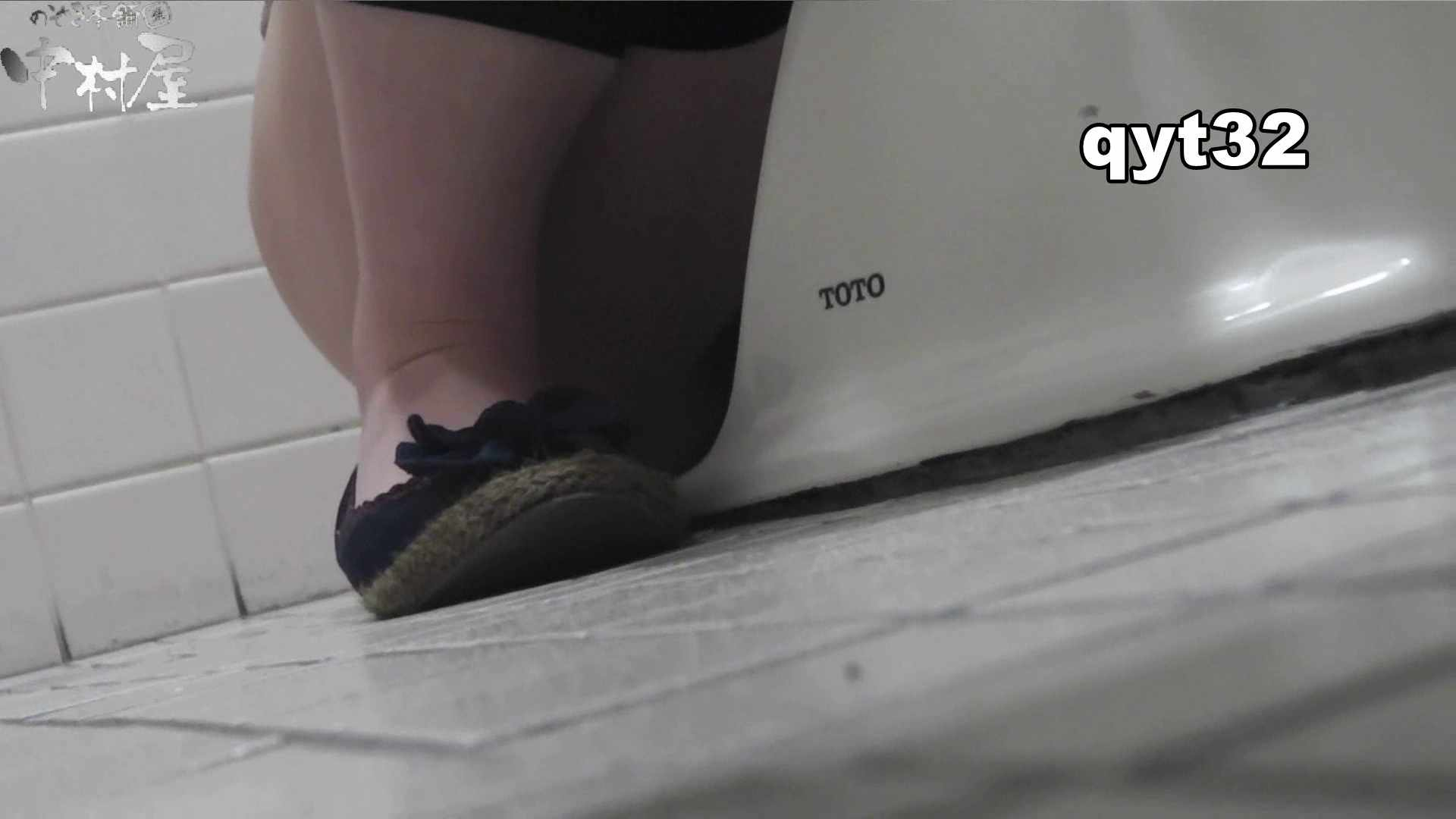 お銀さんの「洗面所突入レポート!!」】お銀さんの「洗面所突入レポート!!」 vol.32 執念 綺麗なOLたち | 洗面所  104枚 9