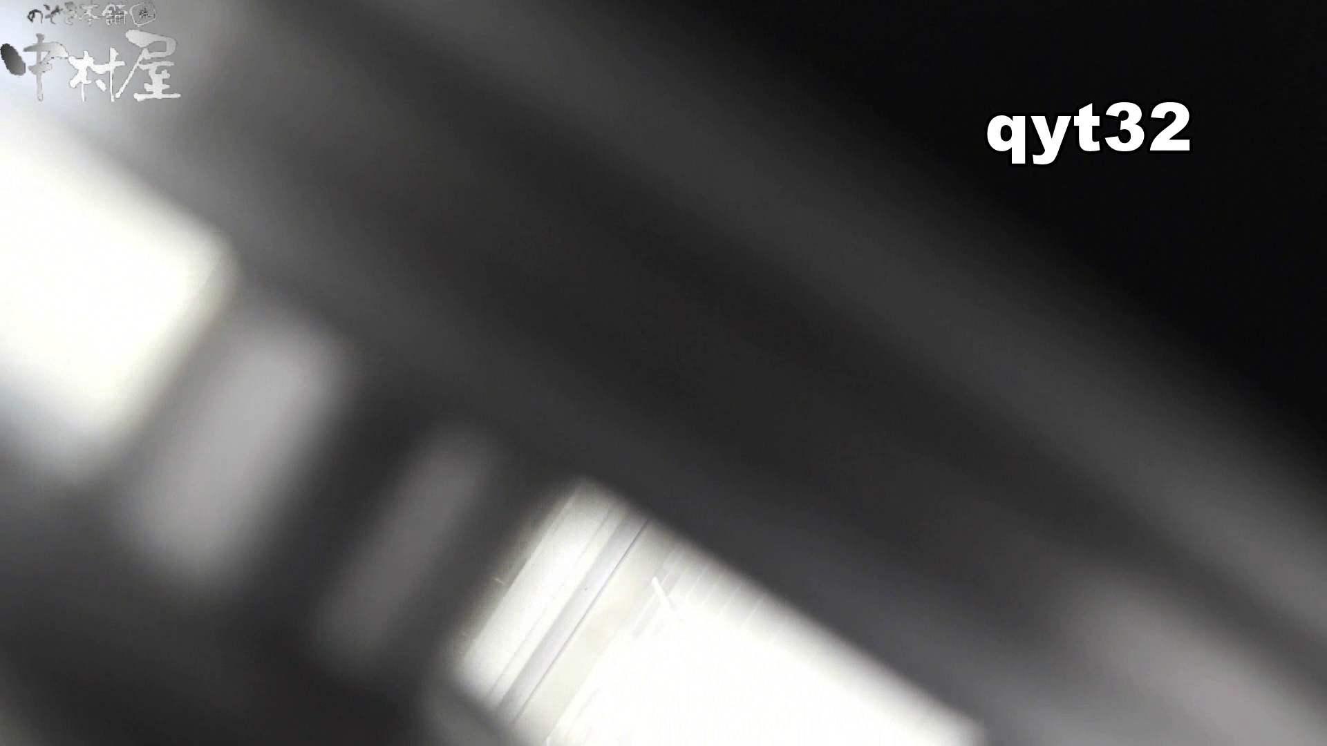 お銀さんの「洗面所突入レポート!!」】お銀さんの「洗面所突入レポート!!」 vol.32 執念 綺麗なOLたち | 洗面所  104枚 19