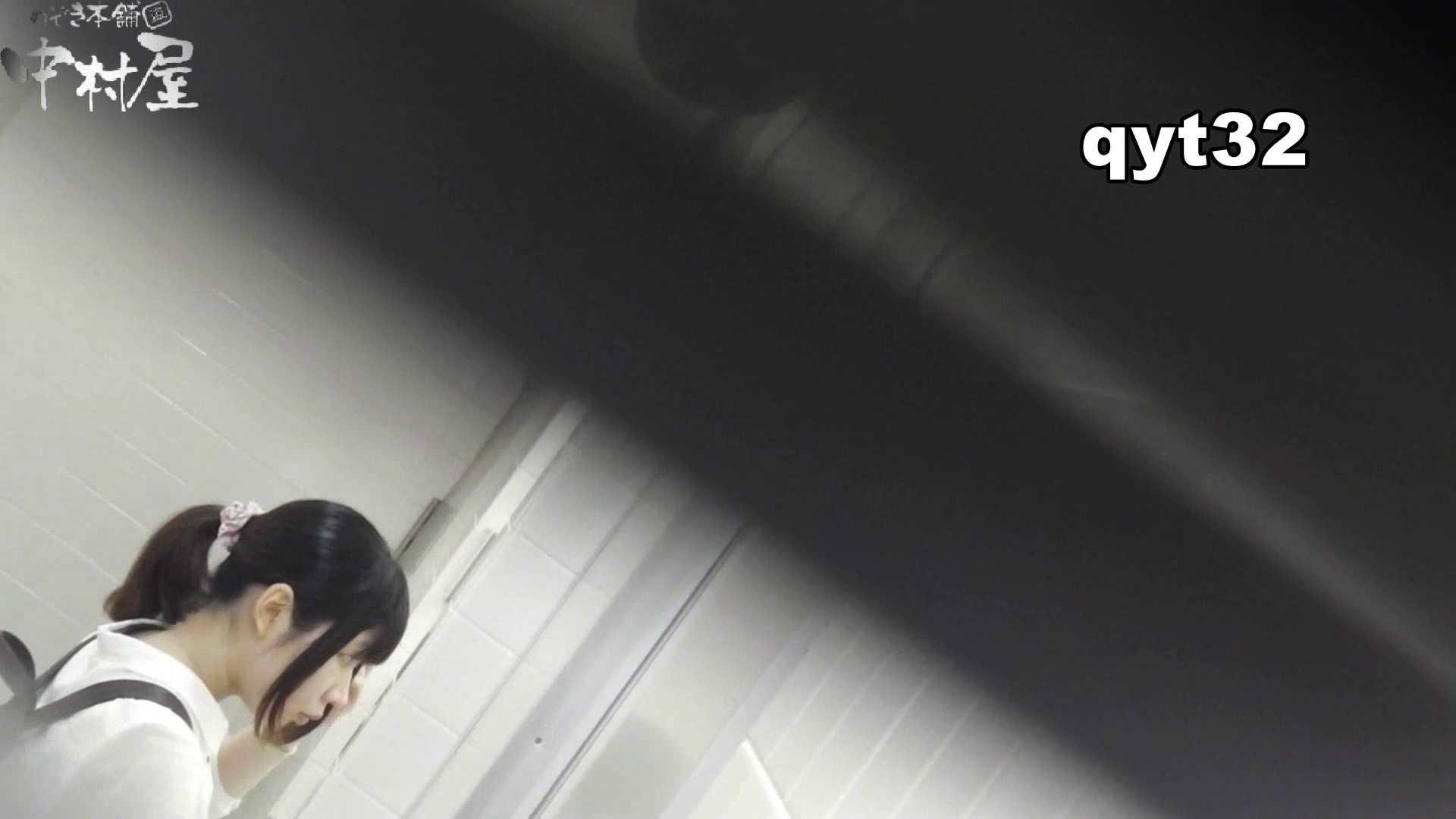 お銀さんの「洗面所突入レポート!!」】お銀さんの「洗面所突入レポート!!」 vol.32 執念 綺麗なOLたち  104枚 22