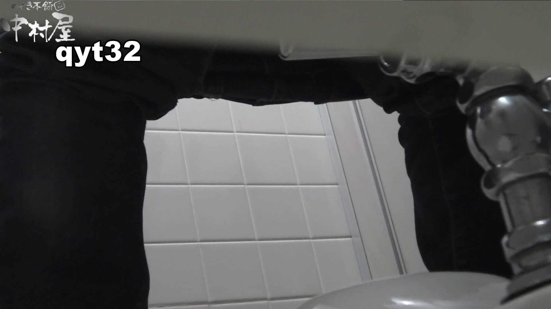 お銀さんの「洗面所突入レポート!!」】お銀さんの「洗面所突入レポート!!」 vol.32 執念 綺麗なOLたち  104枚 28
