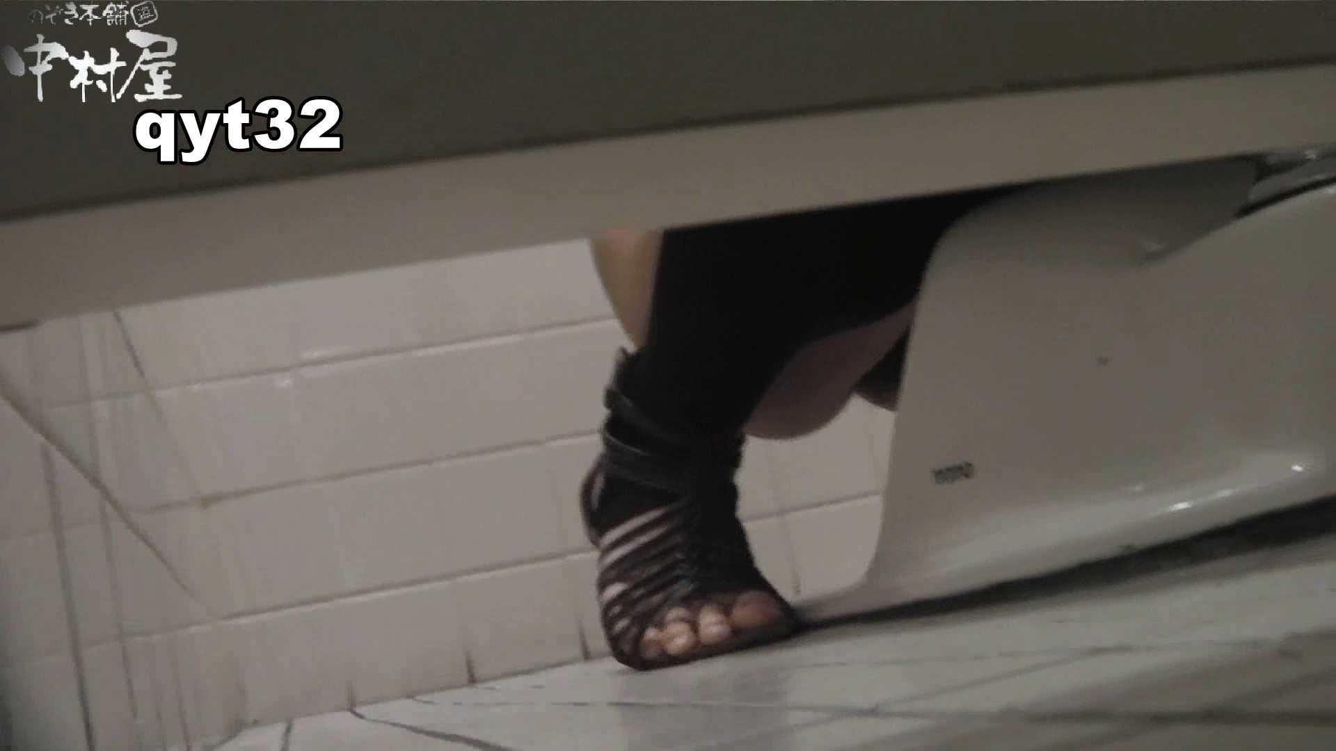 お銀さんの「洗面所突入レポート!!」】お銀さんの「洗面所突入レポート!!」 vol.32 執念 綺麗なOLたち  104枚 34
