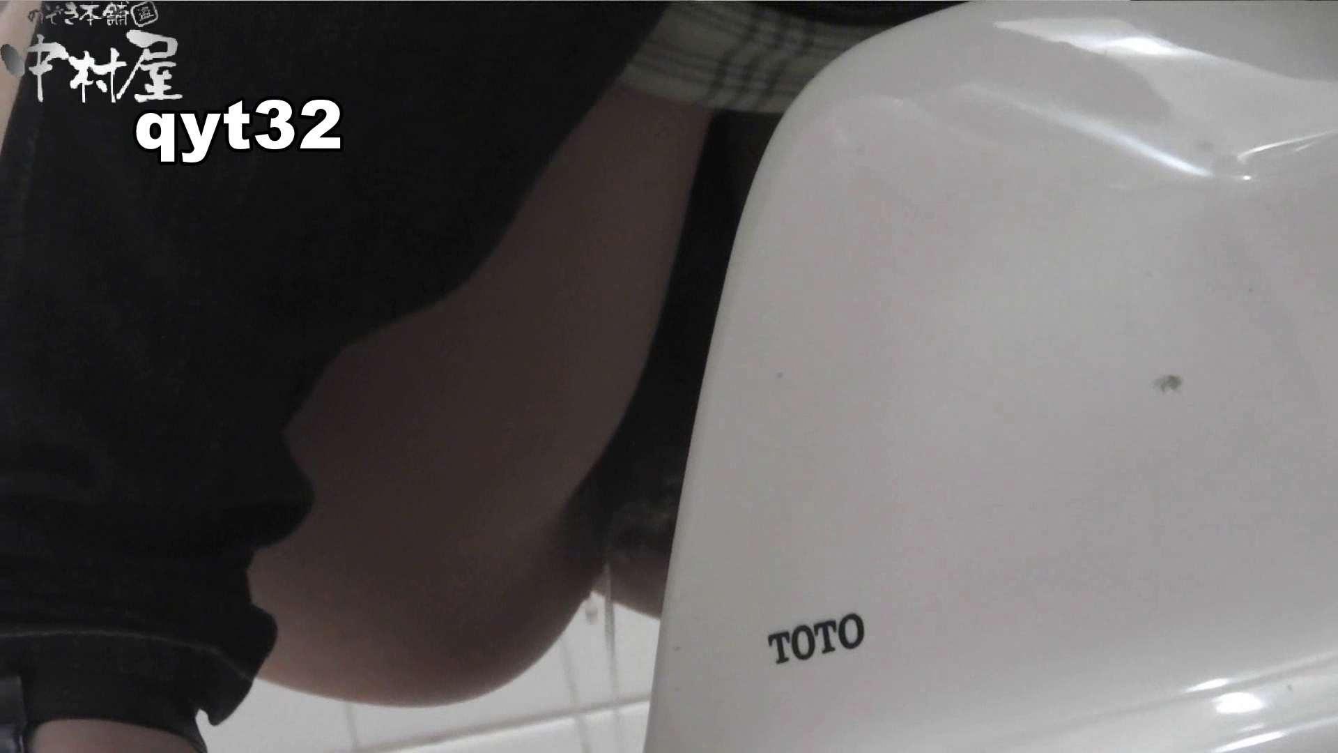 お銀さんの「洗面所突入レポート!!」】お銀さんの「洗面所突入レポート!!」 vol.32 執念 綺麗なOLたち  104枚 42