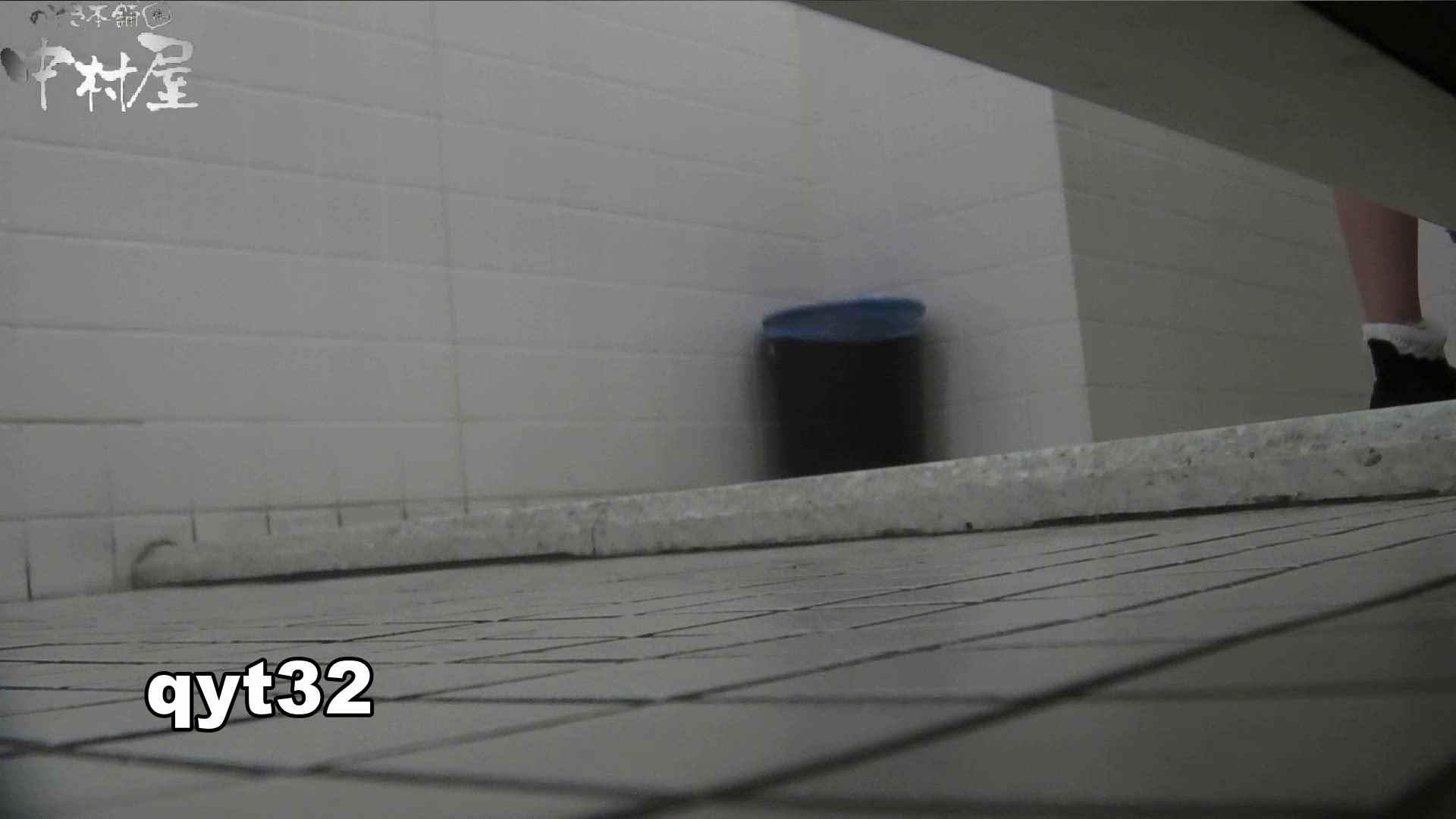 お銀さんの「洗面所突入レポート!!」】お銀さんの「洗面所突入レポート!!」 vol.32 執念 綺麗なOLたち  104枚 48