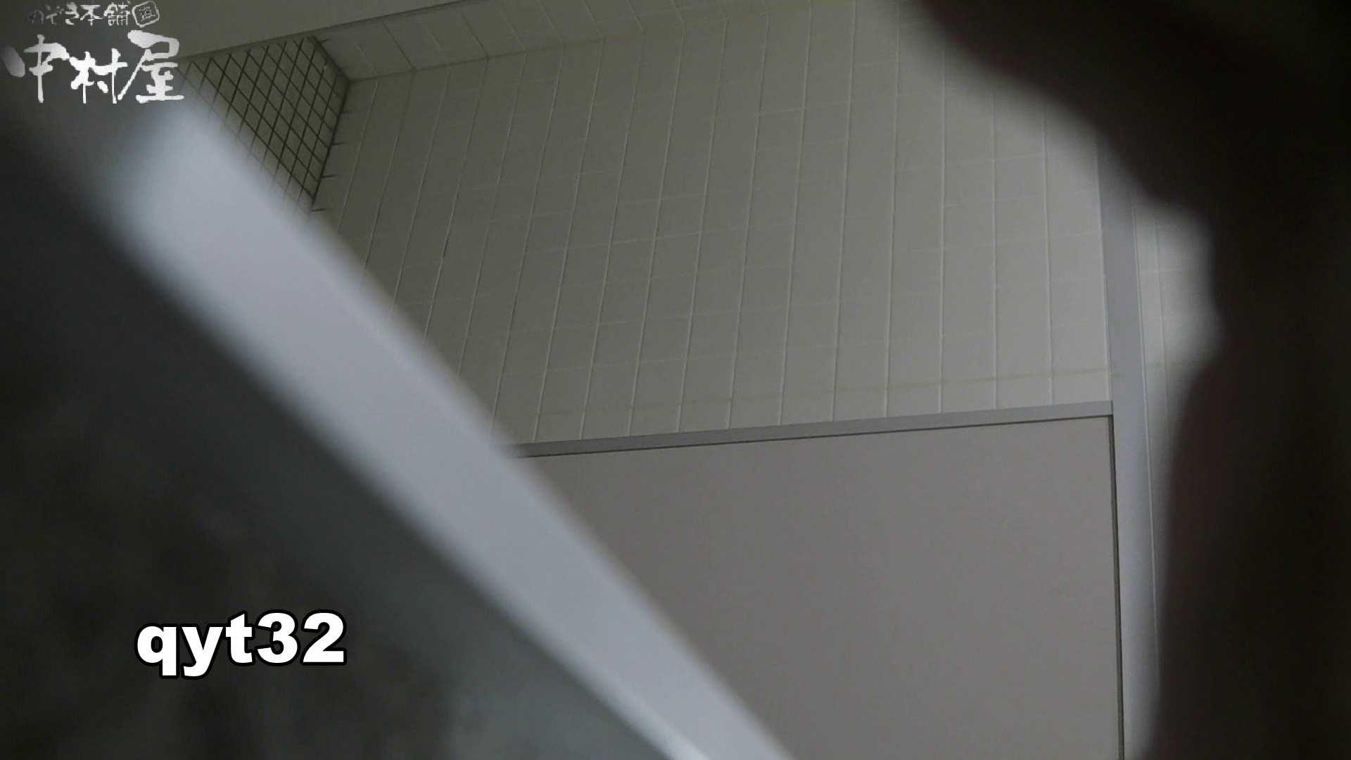 お銀さんの「洗面所突入レポート!!」】お銀さんの「洗面所突入レポート!!」 vol.32 執念 綺麗なOLたち  104枚 52