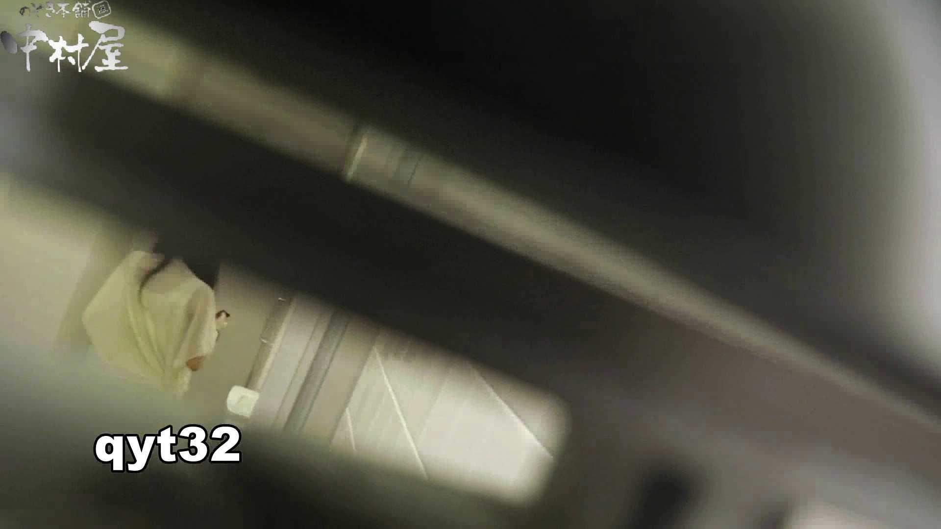 お銀さんの「洗面所突入レポート!!」】お銀さんの「洗面所突入レポート!!」 vol.32 執念 綺麗なOLたち  104枚 76