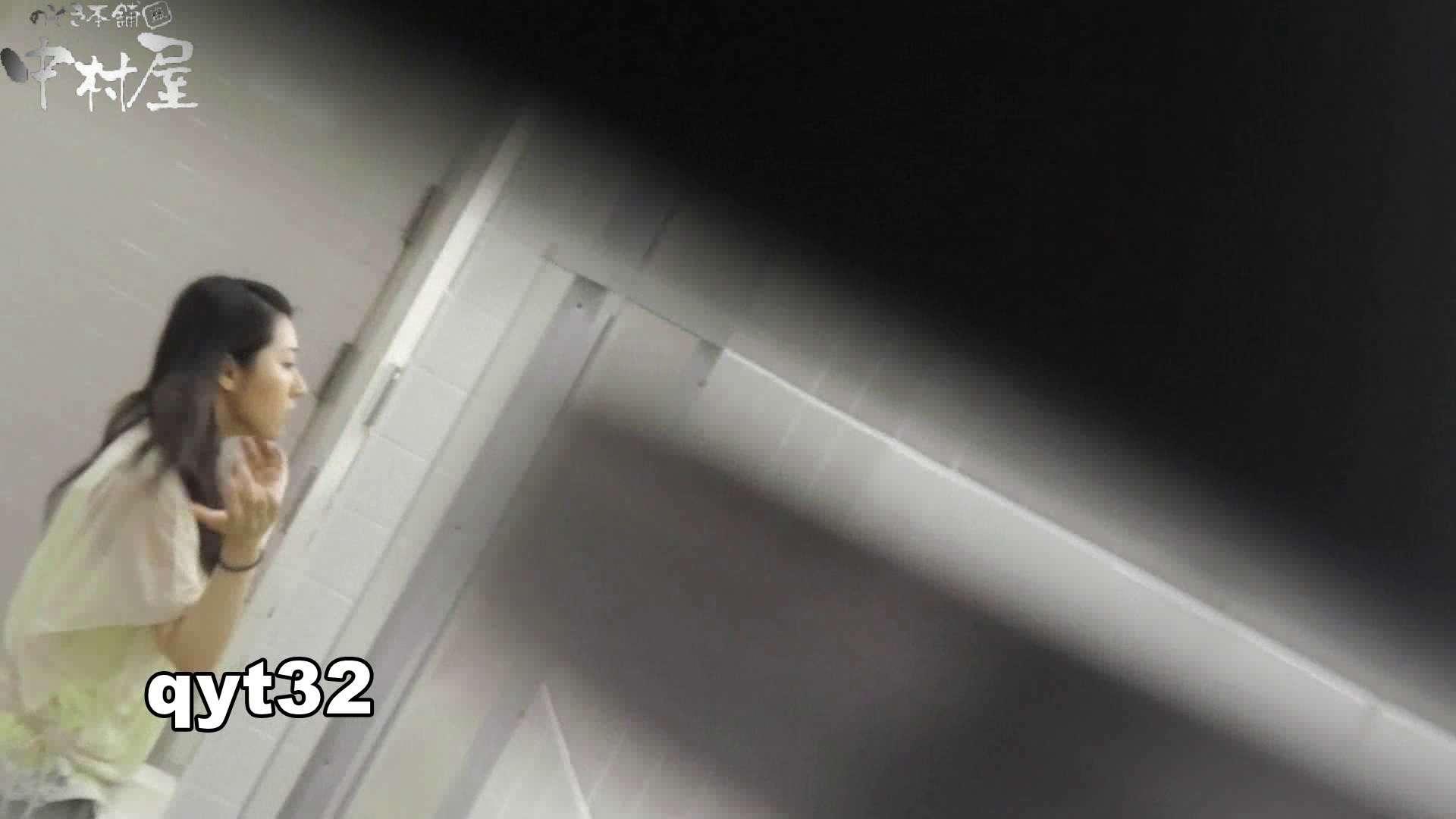 お銀さんの「洗面所突入レポート!!」】お銀さんの「洗面所突入レポート!!」 vol.32 執念 綺麗なOLたち  104枚 78