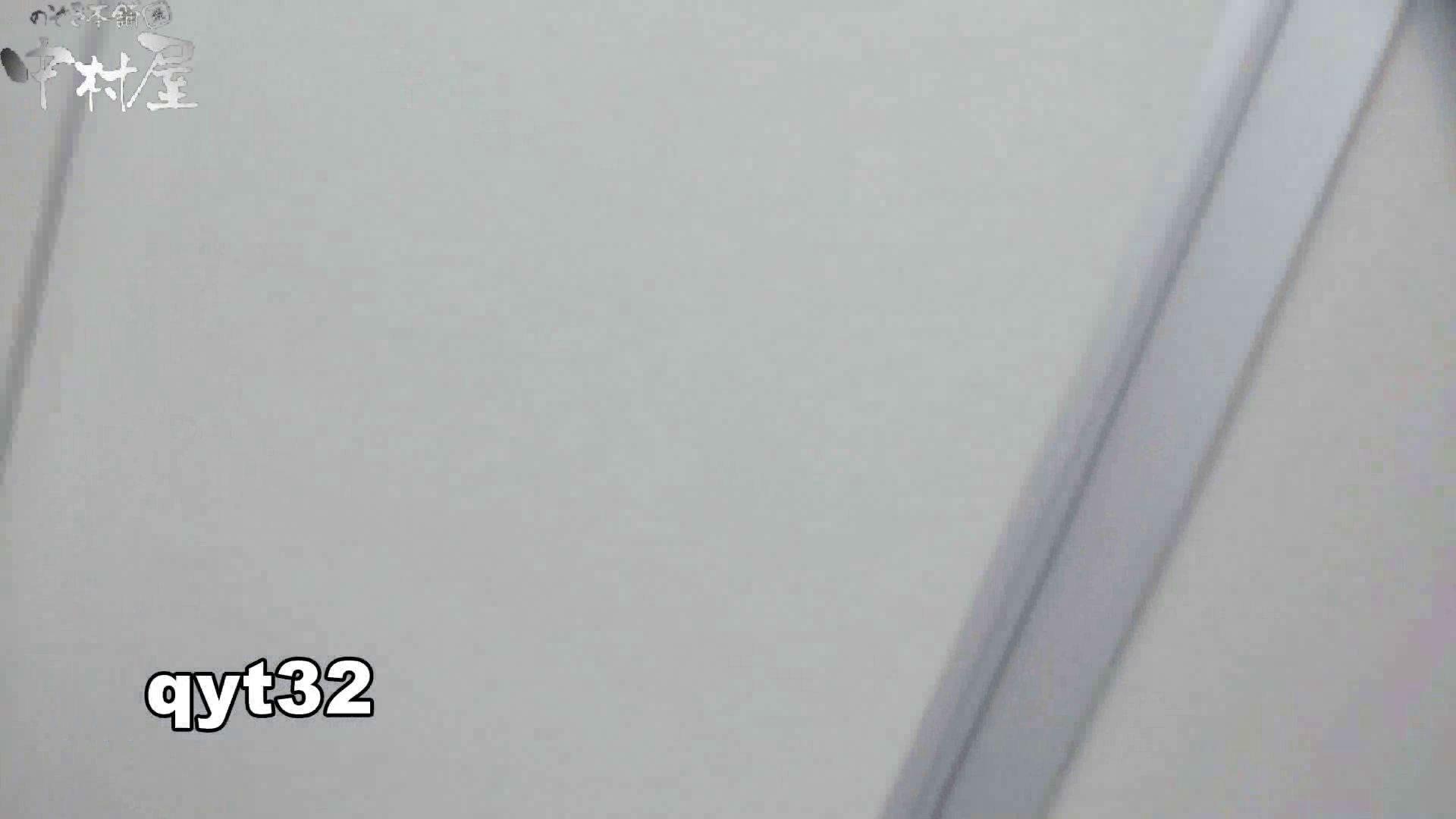 お銀さんの「洗面所突入レポート!!」】お銀さんの「洗面所突入レポート!!」 vol.32 執念 綺麗なOLたち  104枚 82