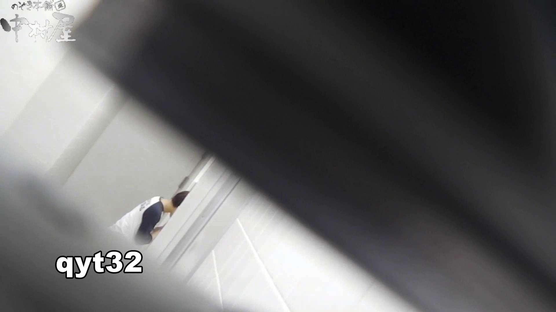 お銀さんの「洗面所突入レポート!!」】お銀さんの「洗面所突入レポート!!」 vol.32 執念 綺麗なOLたち  104枚 86