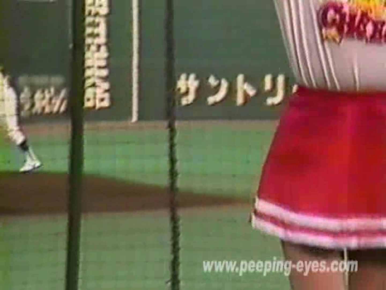 突撃チアマン秘蔵コレクションGOGO!チアガール Vol.04 綺麗なOLたち  105枚 105