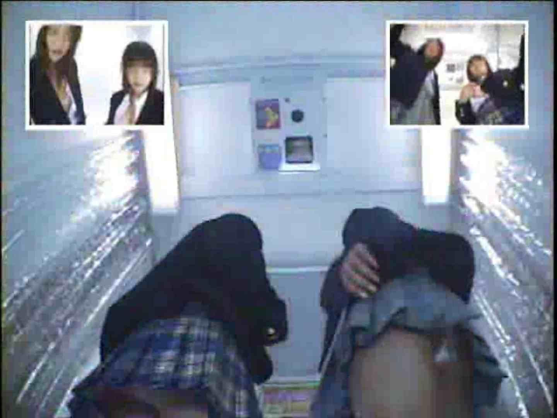 盗撮AV:閉店さよなら 制服女子プリクラ隠し撮り Vol.07:のぞき本舗 中村屋