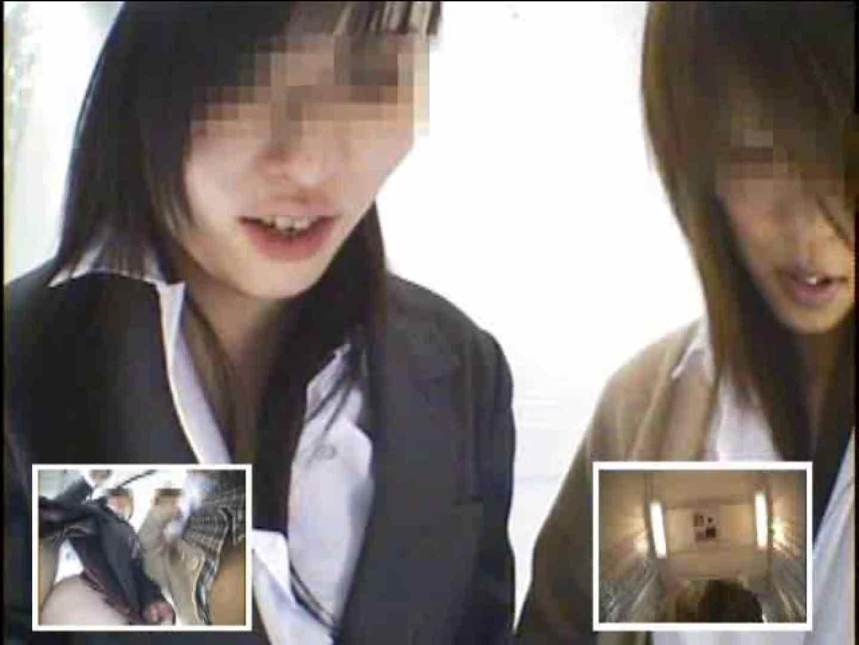 閉店さよなら 制服女子プリクラ隠し撮り Vol.09 ドキュメント  63枚 22