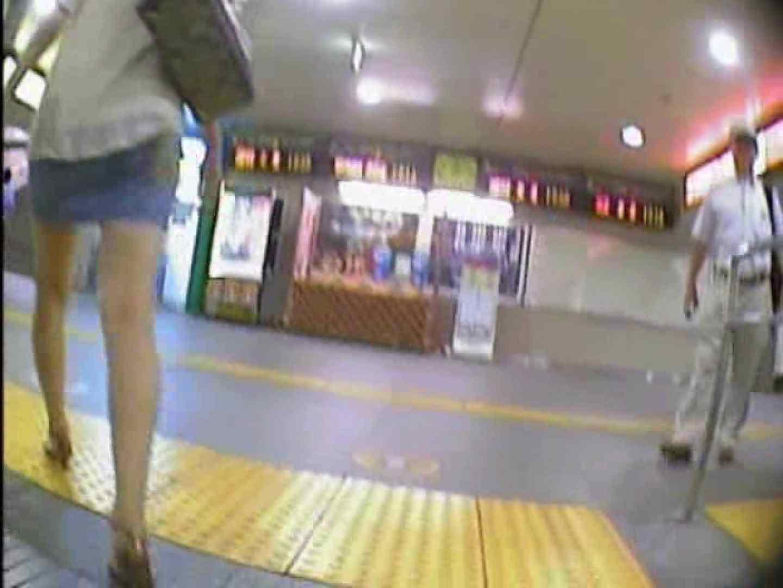 東京パンチラ女子 Vol.04 綺麗なOLたち | 超エロギャル  72枚 25