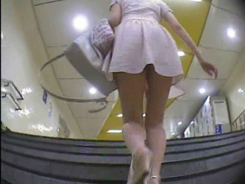東京パンチラ女子 Vol.04 綺麗なOLたち  72枚 30