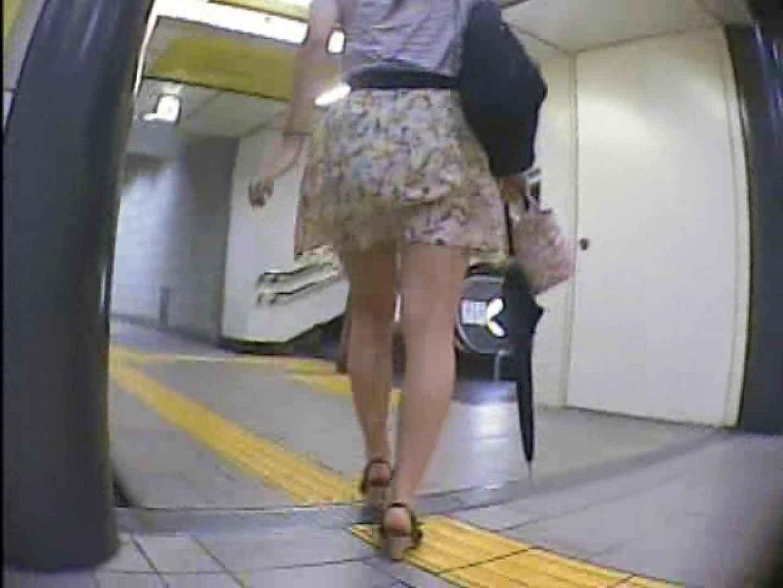 東京パンチラ女子 Vol.04 丸見え オメコ無修正動画無料 72枚 34