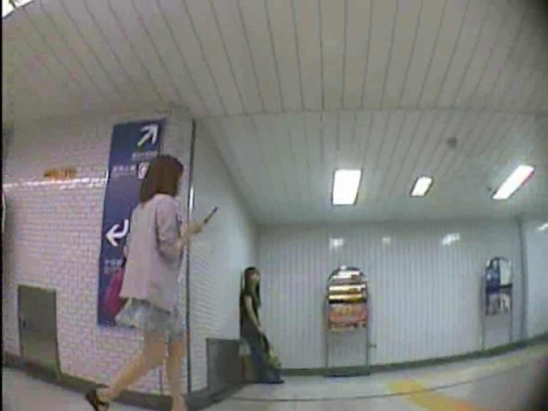 東京パンチラ女子 Vol.04 綺麗なOLたち | 超エロギャル  72枚 37