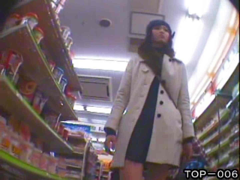 東京パンチラ女子 Vol.06 パンチラ  80枚 28