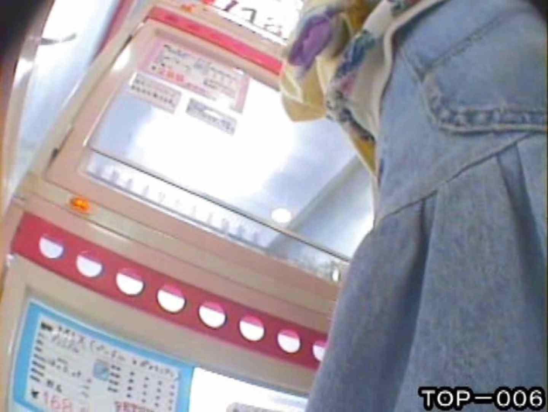 東京パンチラ女子 Vol.06 超エロ制服 盗撮動画紹介 80枚 40