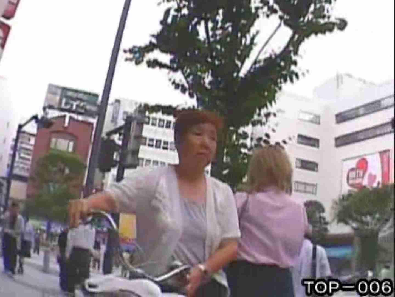 東京パンチラ女子 Vol.06 超エロギャル 濡れ場動画紹介 80枚 73
