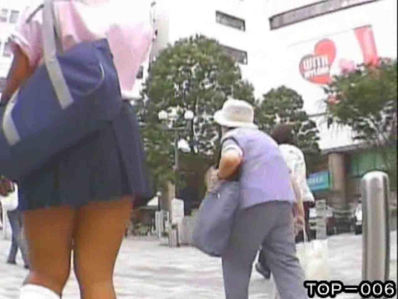 東京パンチラ女子 Vol.06 チラ エロ無料画像 80枚 74