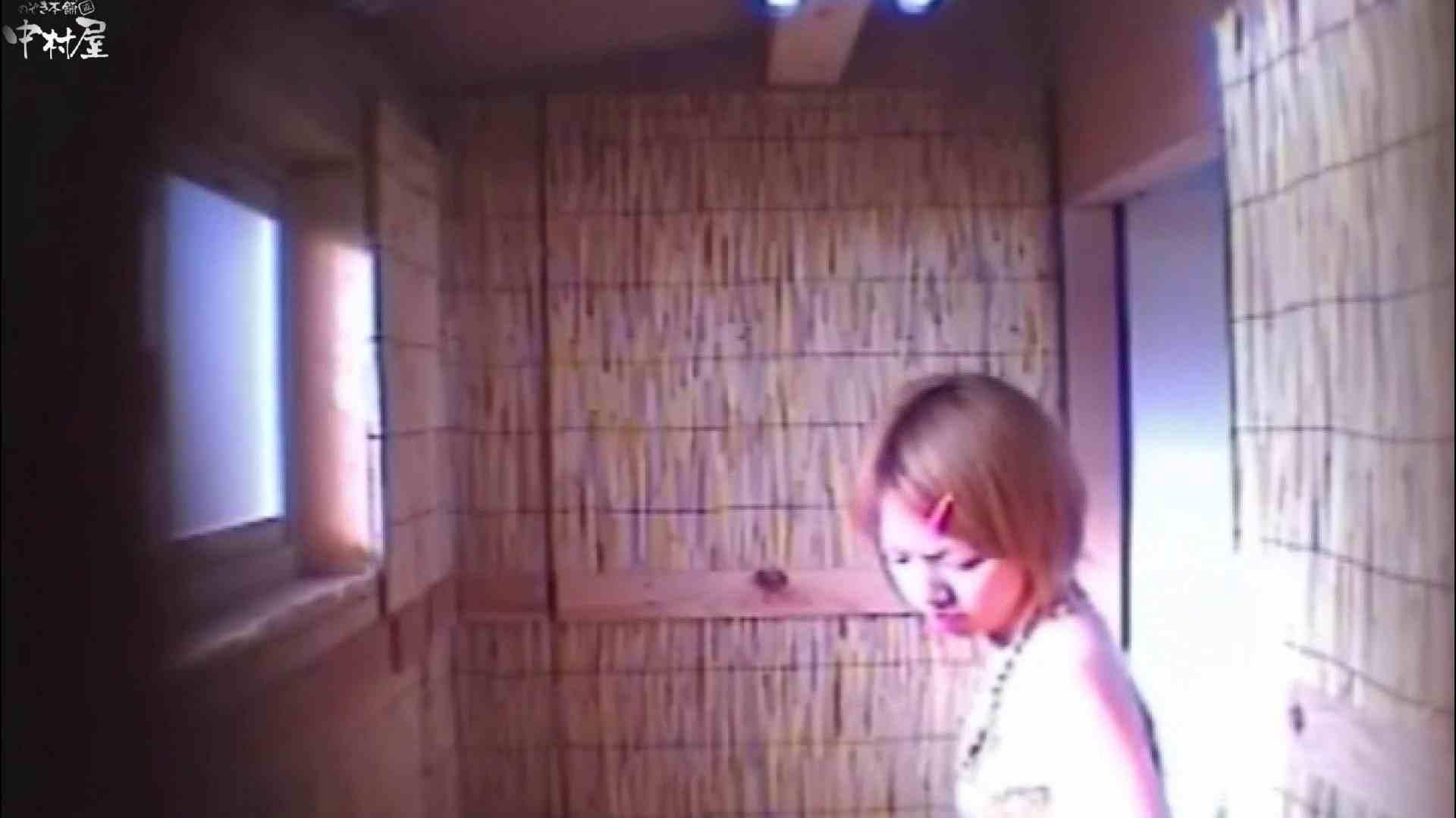 Summer beaches!Toilet peeping!Vol.06 日焼け | お尻  93枚 25