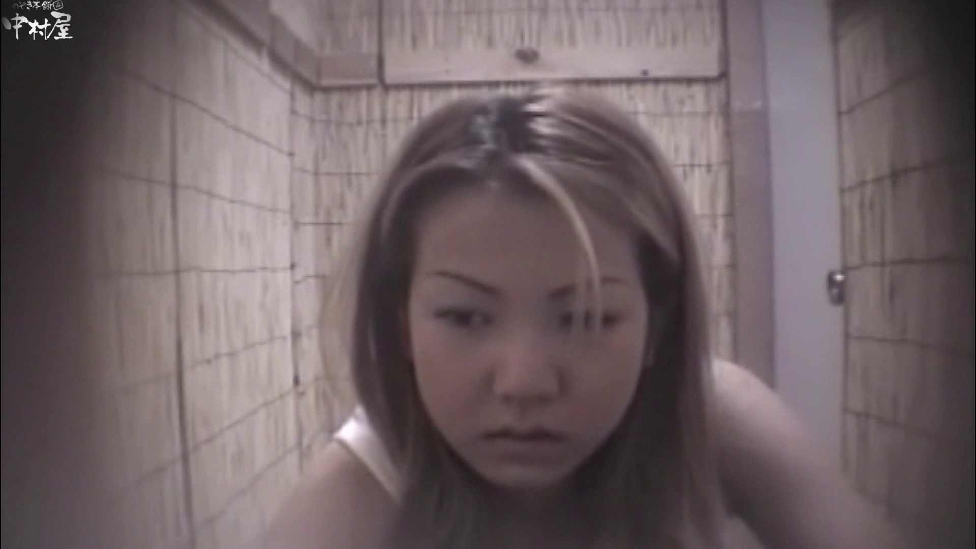 Summer beaches!Toilet peeping!Vol.06 超エロギャル われめAV動画紹介 93枚 87