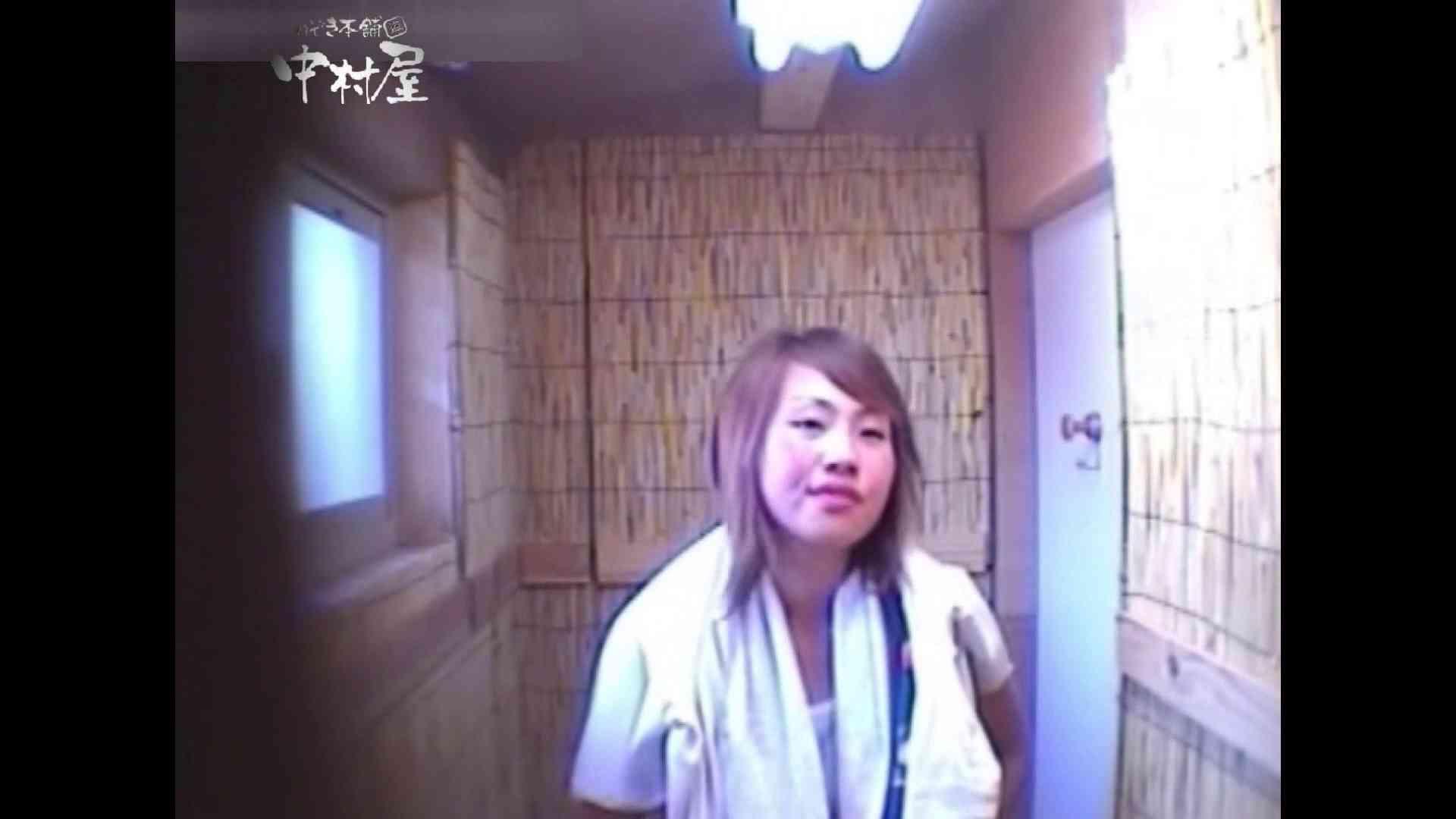 Summer beaches!Toilet peeping!Vol.14 人気シリーズ | 綺麗なOLたち  51枚 37