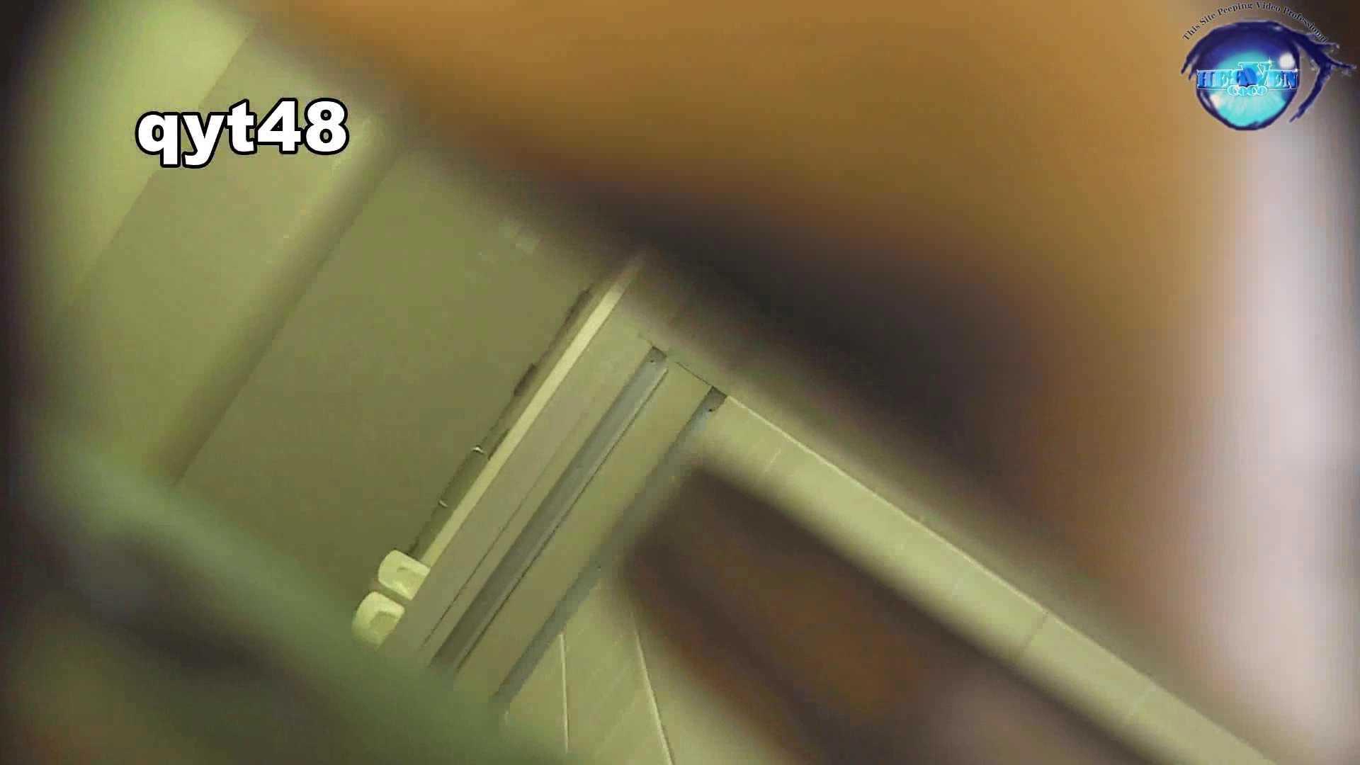 お銀さんの「洗面所突入レポート!!」 vol.48 さり気なくBooさん前編 洗面所 | 綺麗なOLたち  56枚 37