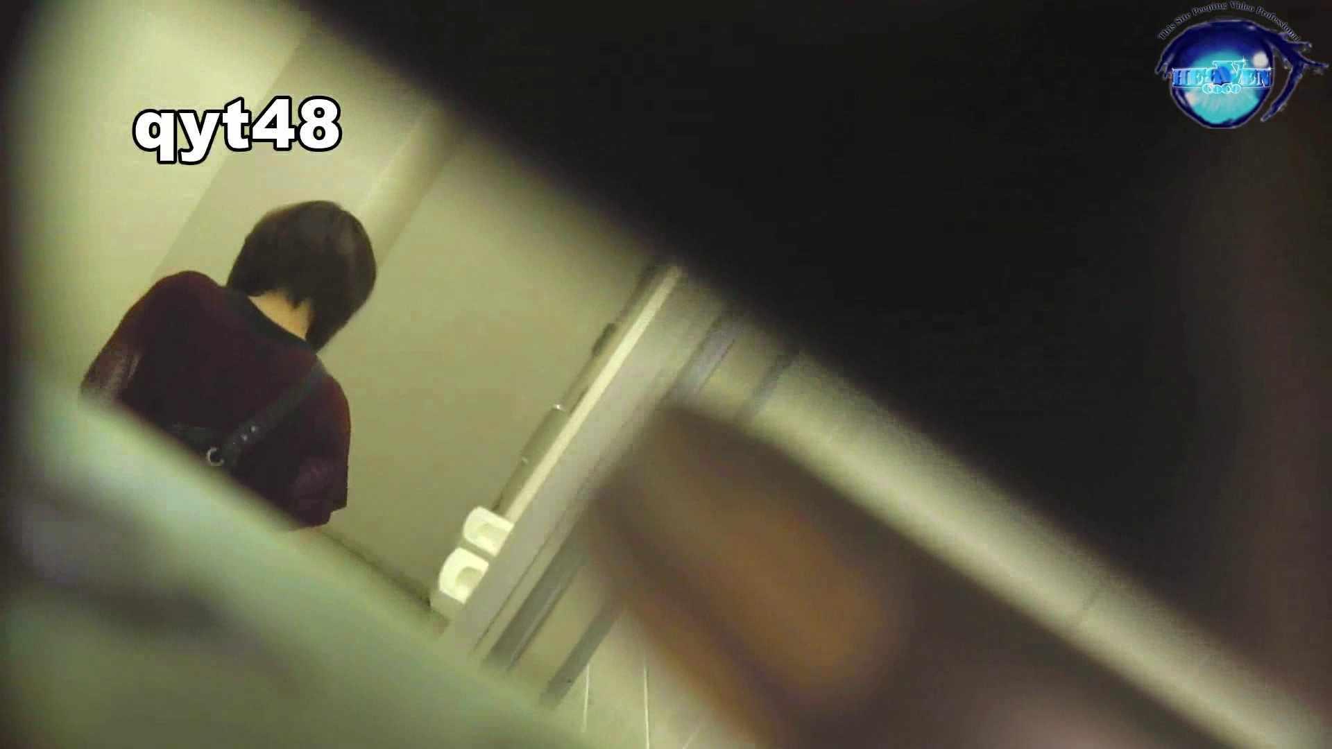 お銀さんの「洗面所突入レポート!!」 vol.48 さり気なくBooさん前編 洗面所  56枚 38