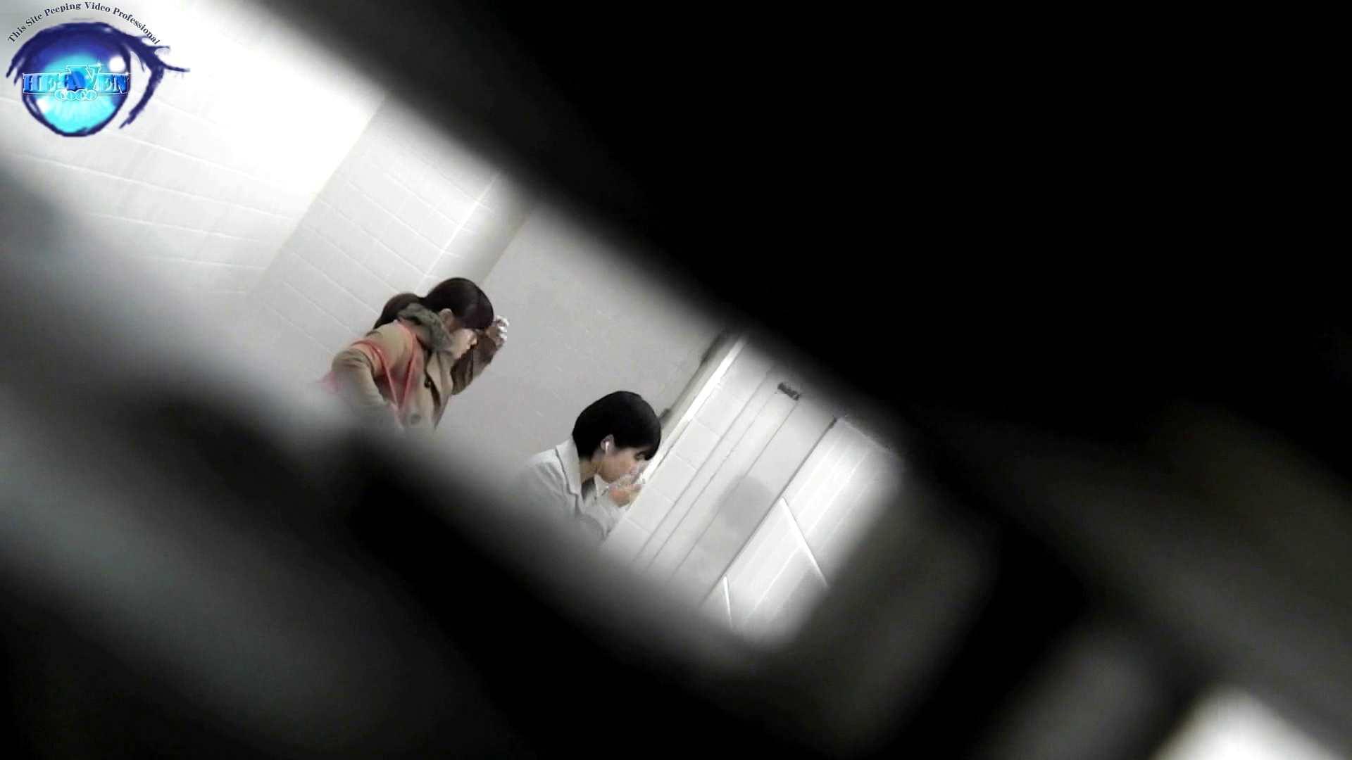 お銀さんの「洗面所突入レポート!!」 vol.53 冬到来!美女も到来!前編 綺麗なOLたち ヌード画像 89枚 14