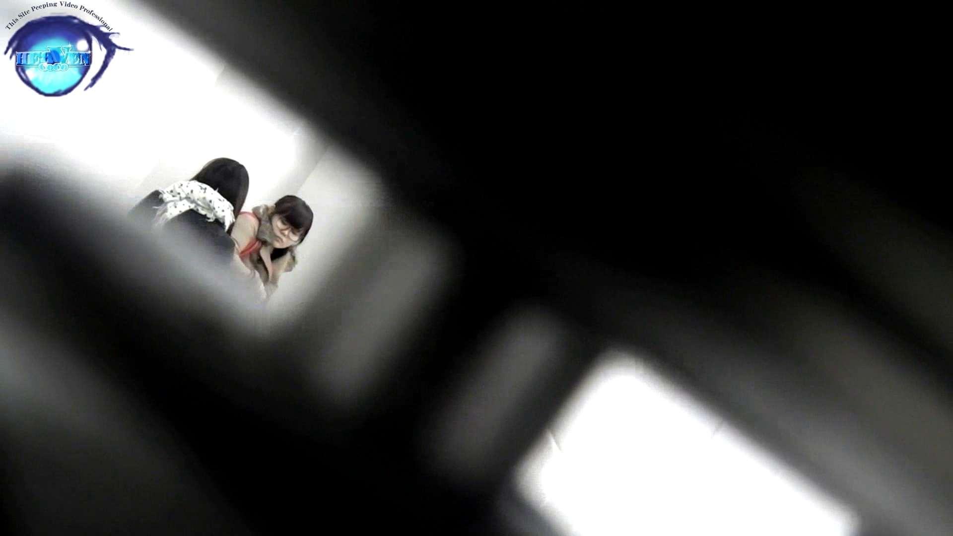 お銀さんの「洗面所突入レポート!!」 vol.53 冬到来!美女も到来!前編 お色気美女 | 洗面所  89枚 25
